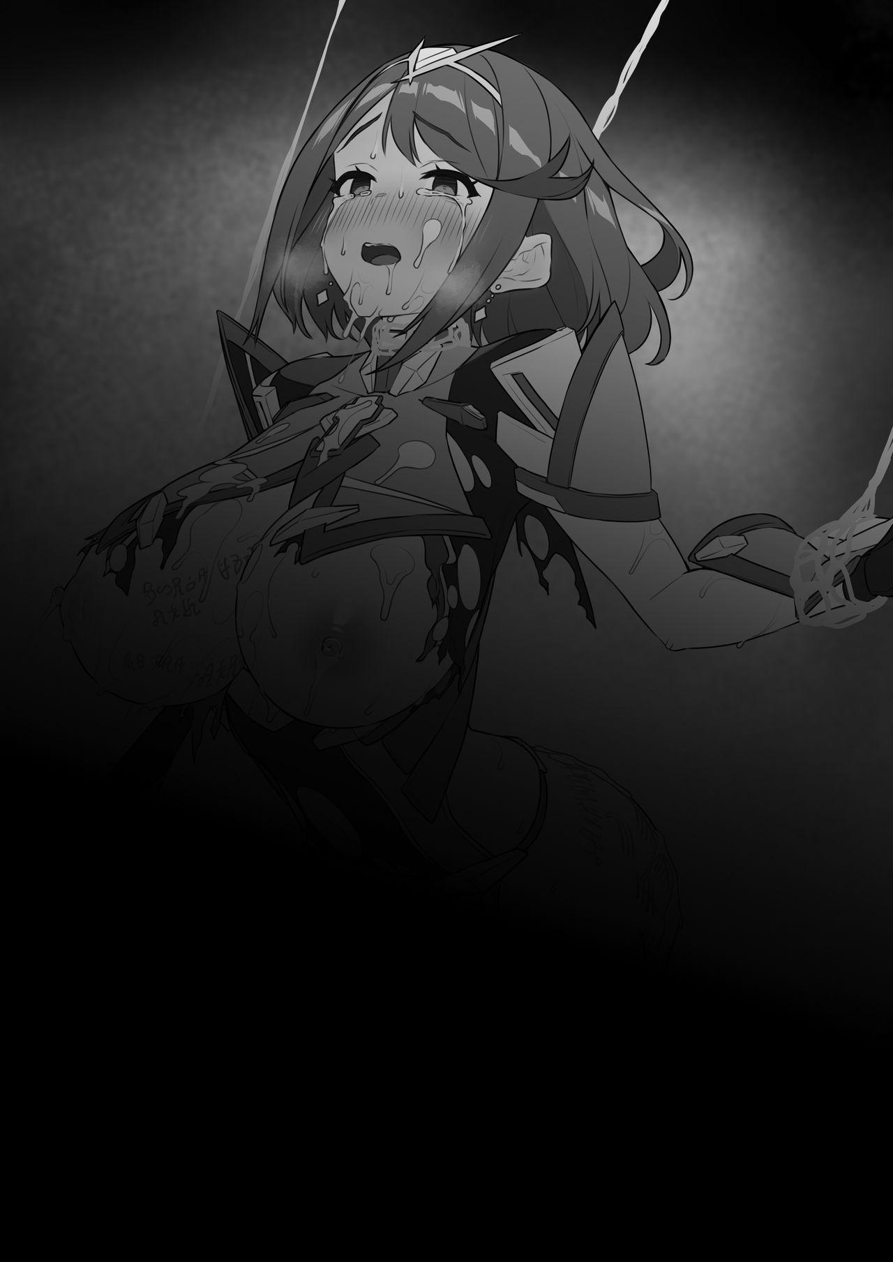 Homura-chan no Junan | Pyra's Suffering 39