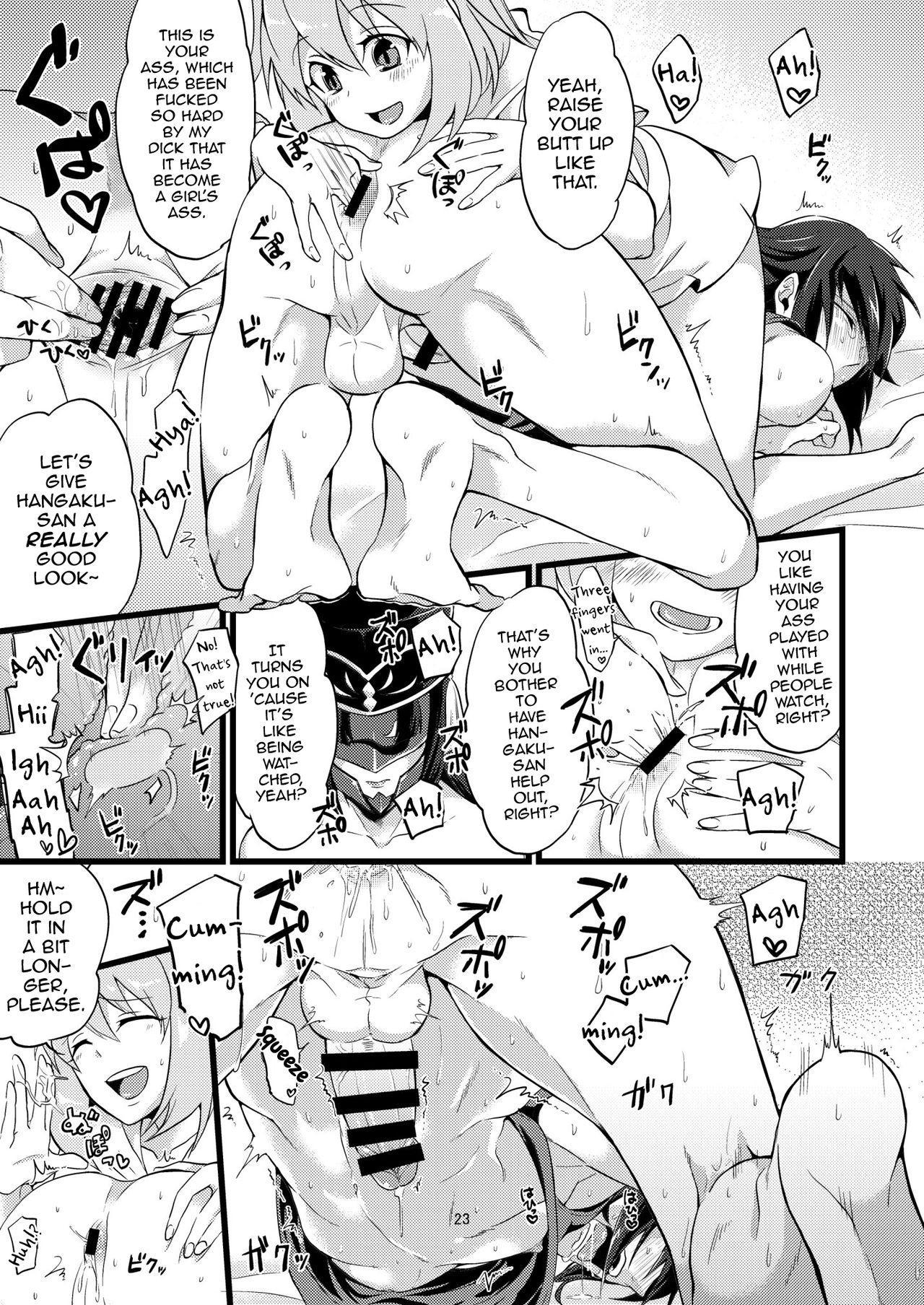 Shounin Itadakimashita 2 22