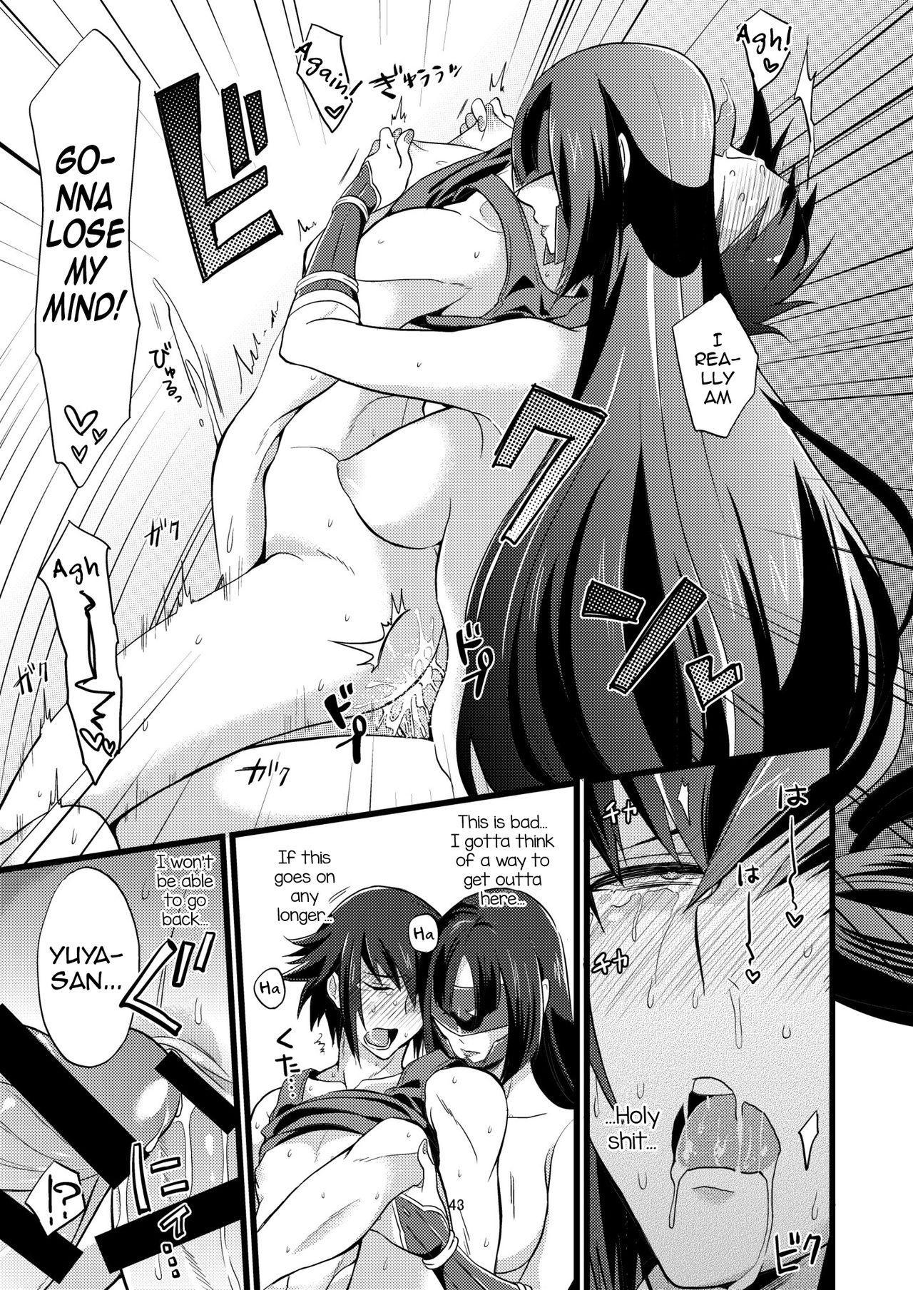 Shounin Itadakimashita 2 42