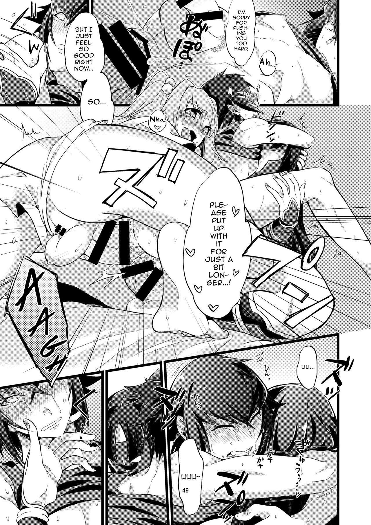Shounin Itadakimashita 2 48