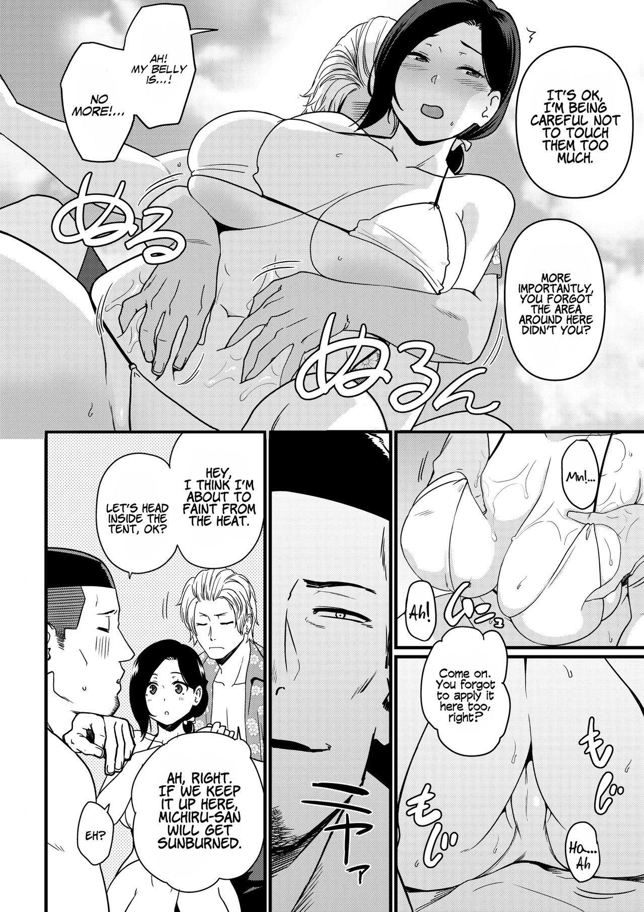 Okaa-san Itadakimasu. 1 | Thank you for the Mom 1 9