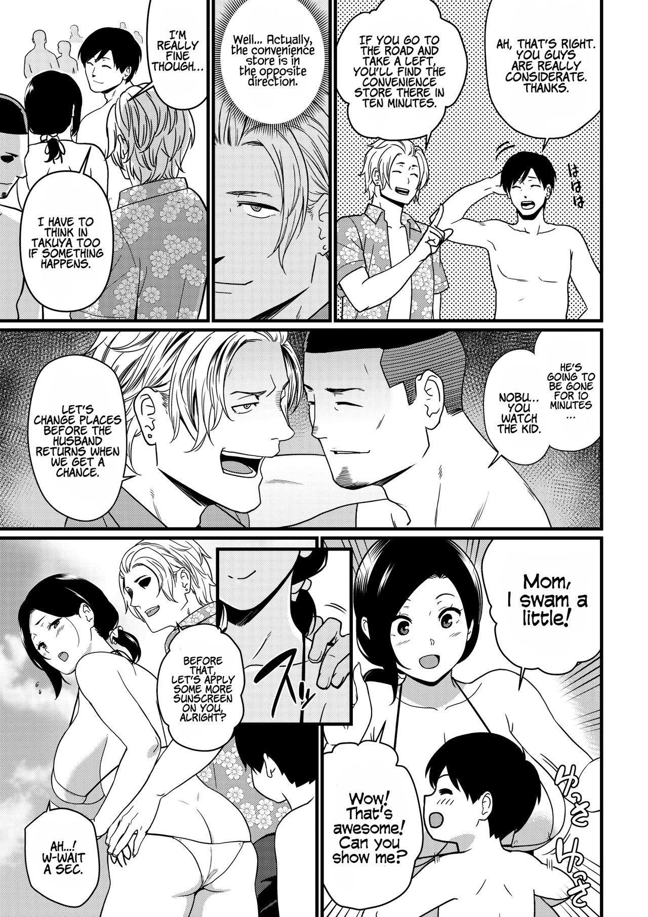 Okaa-san Itadakimasu. 1 | Thank you for the Mom 1 12