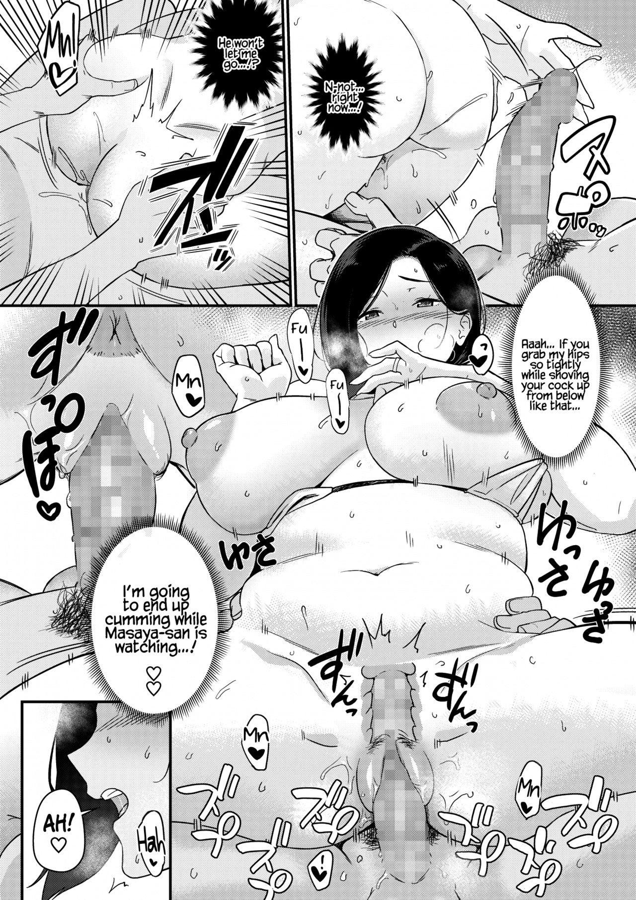 Okaa-san Itadakimasu. 1 | Thank you for the Mom 1 35