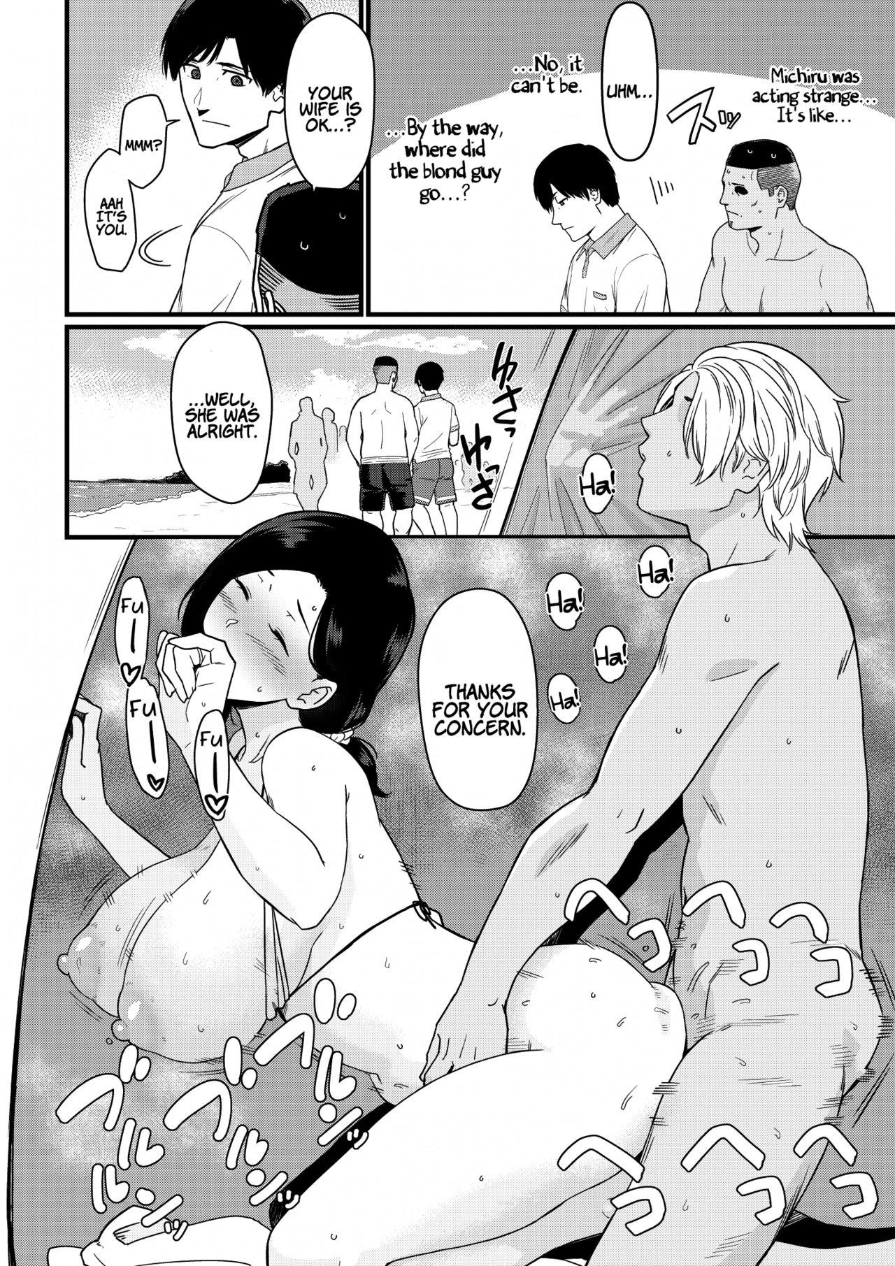 Okaa-san Itadakimasu. 1 | Thank you for the Mom 1 37