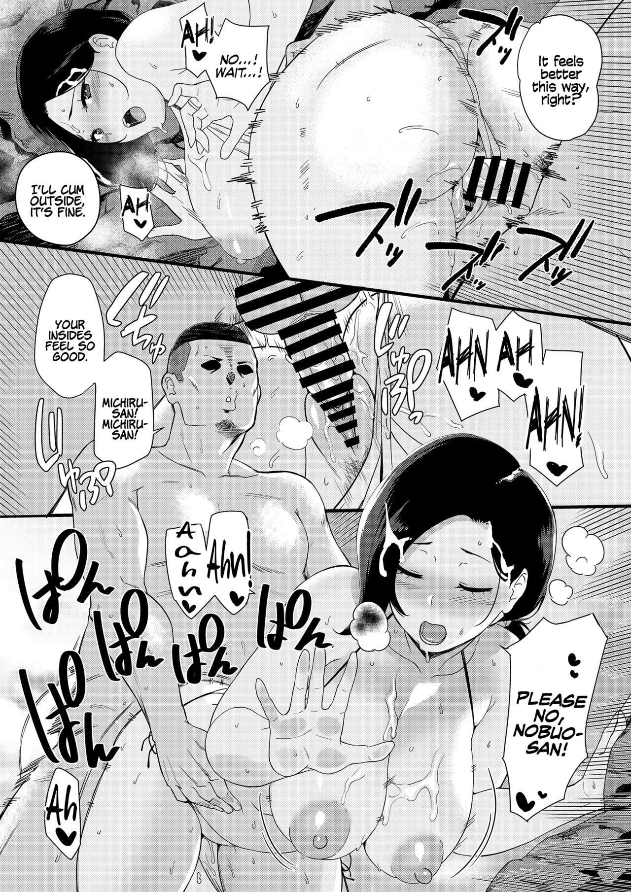 Okaa-san Itadakimasu. 1 | Thank you for the Mom 1 52