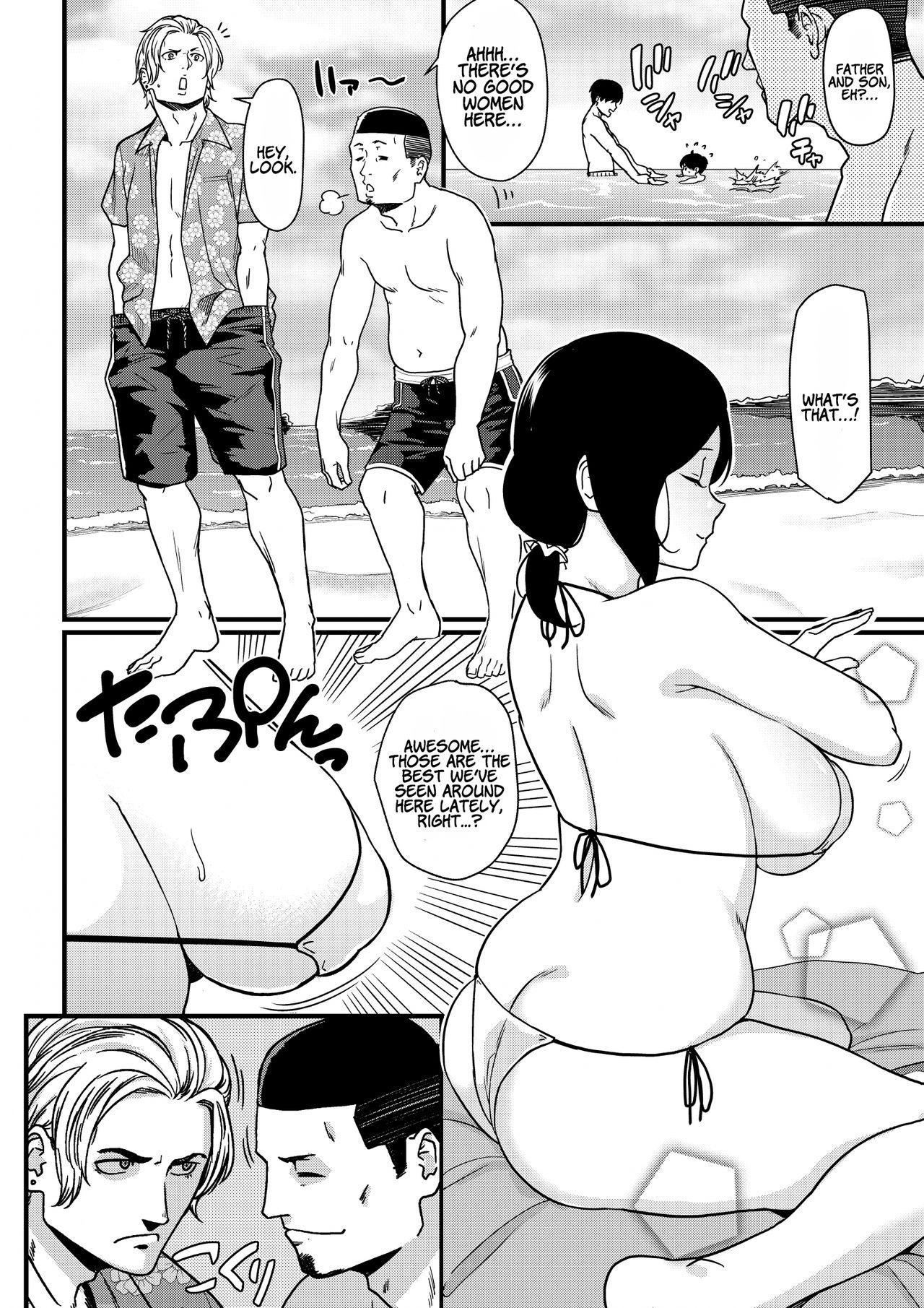 Okaa-san Itadakimasu. 1 | Thank you for the Mom 1 5