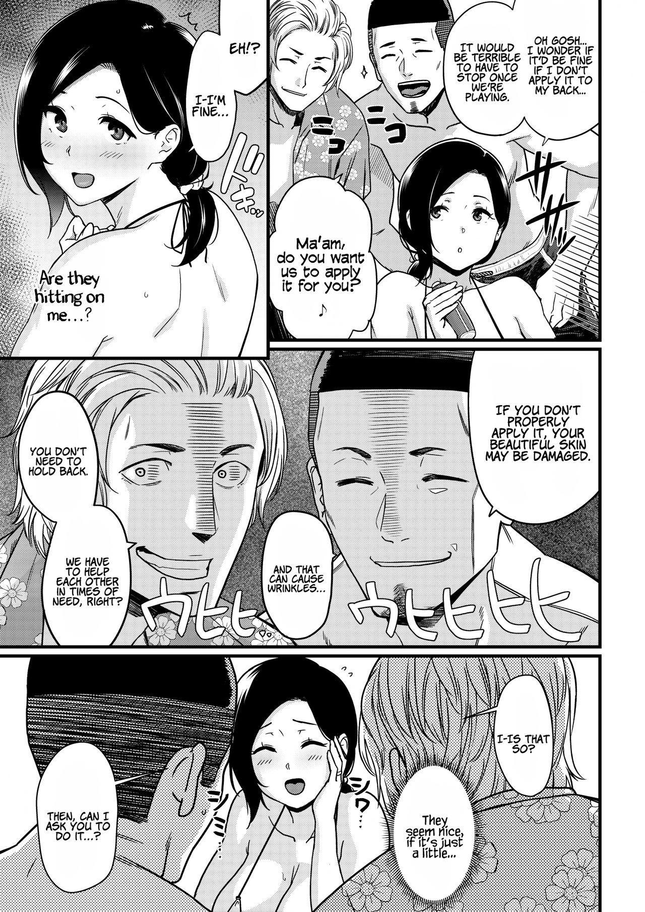 Okaa-san Itadakimasu. 1 | Thank you for the Mom 1 6