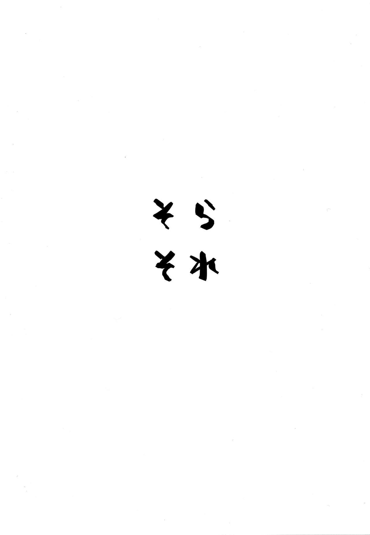 Manga Sick 25