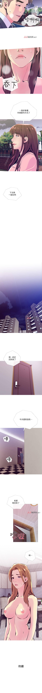 【周五连载】主妇危机(作者:查爾斯&漢水) 第1~26话 133