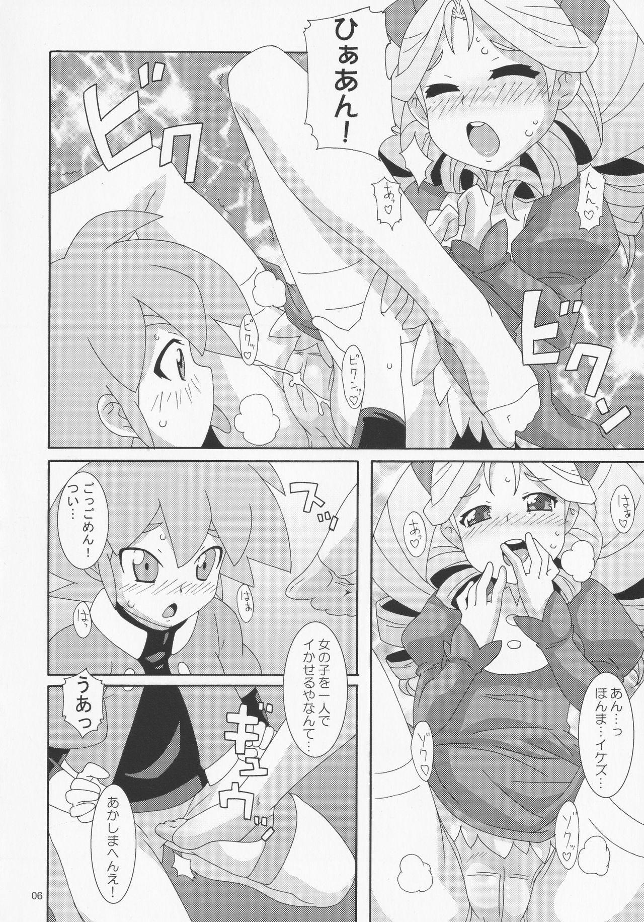 Kyoka Gata 4