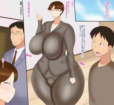 Shachou no Musuko to Tsuma 1