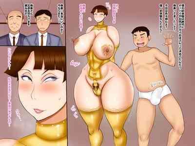 Shachou no Musuko to Tsuma 3