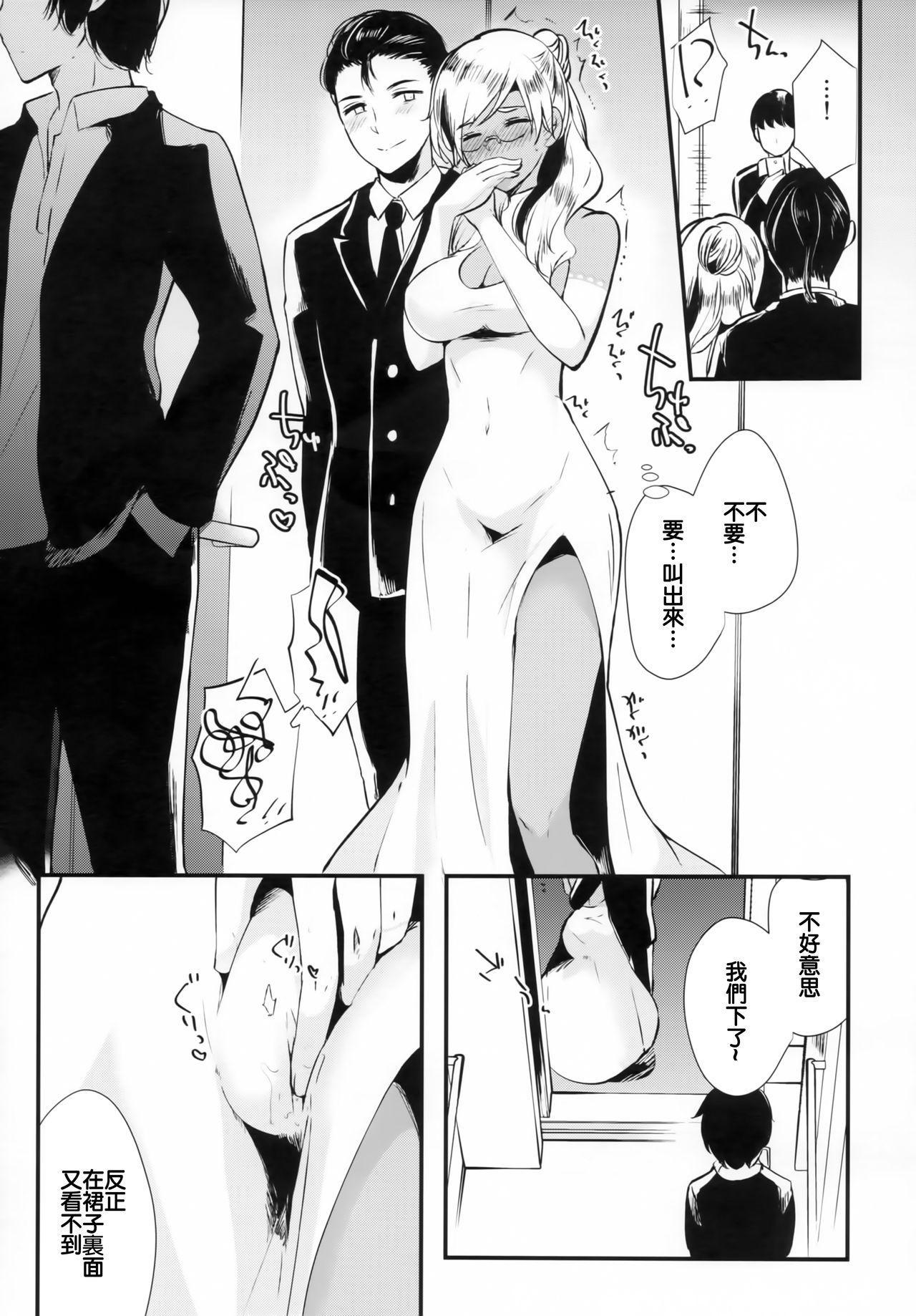 Last Dance wa Teitoku to 10