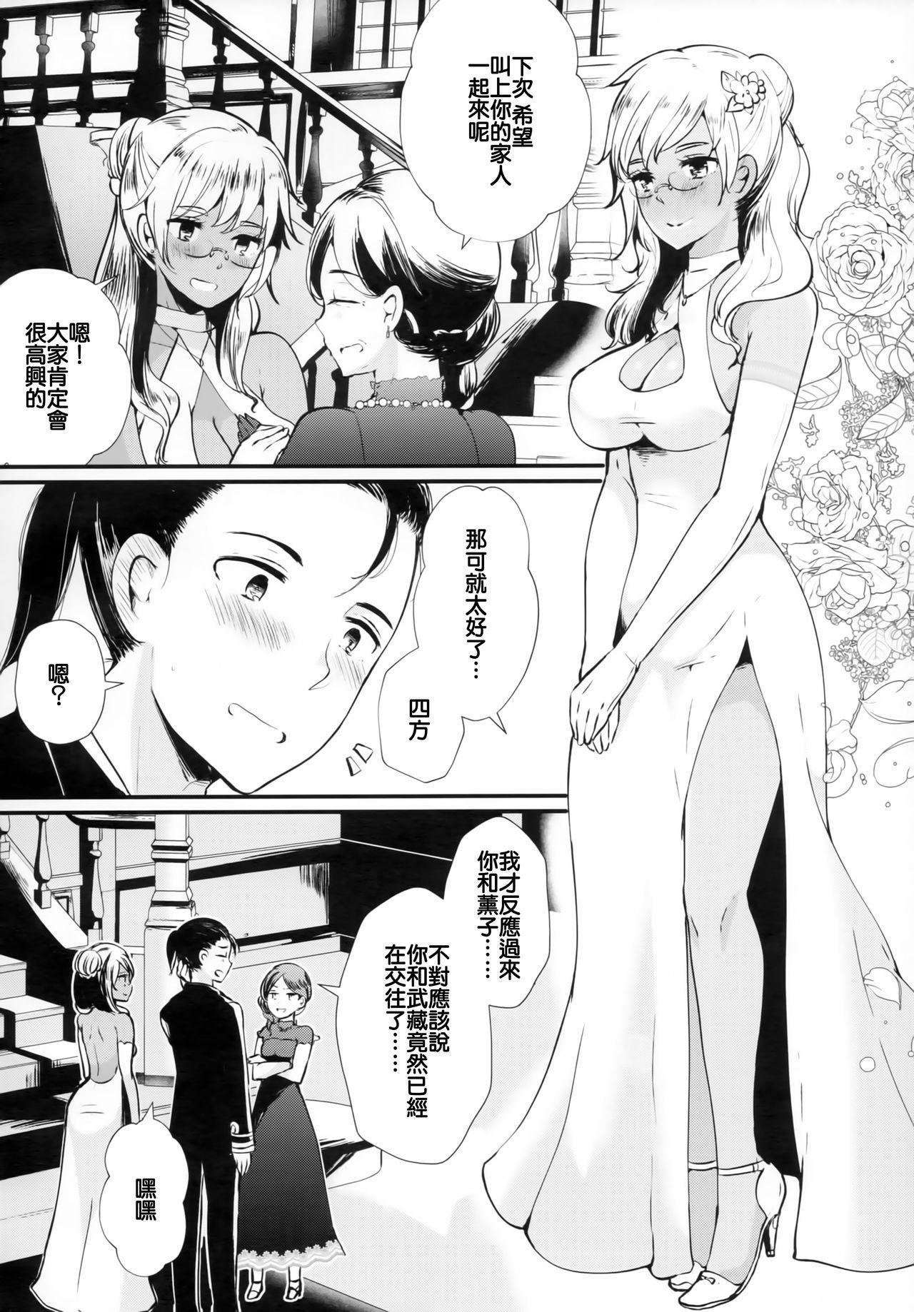 Last Dance wa Teitoku to 5