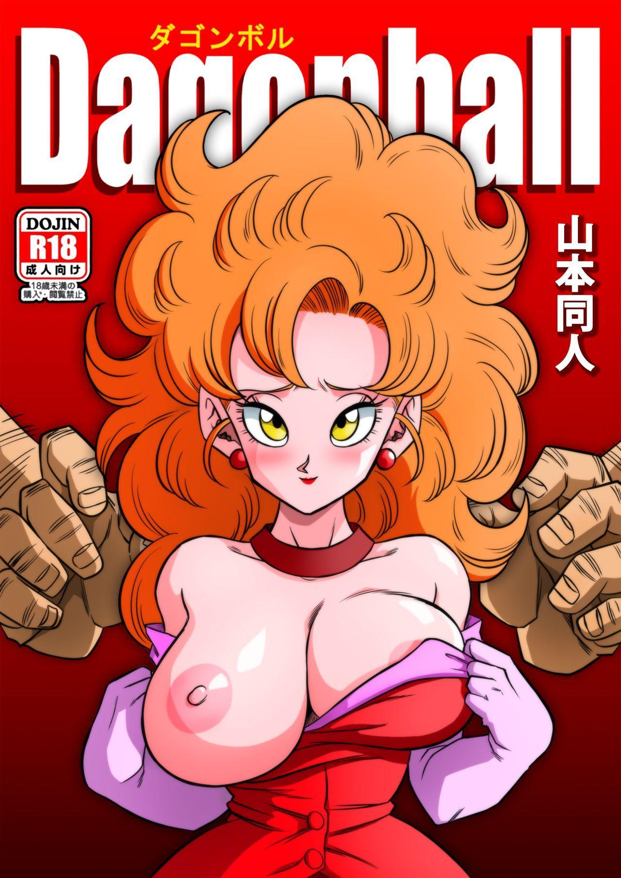 Mister Satan no Himitsu no Training | Mr. Satan's Secret Training 0