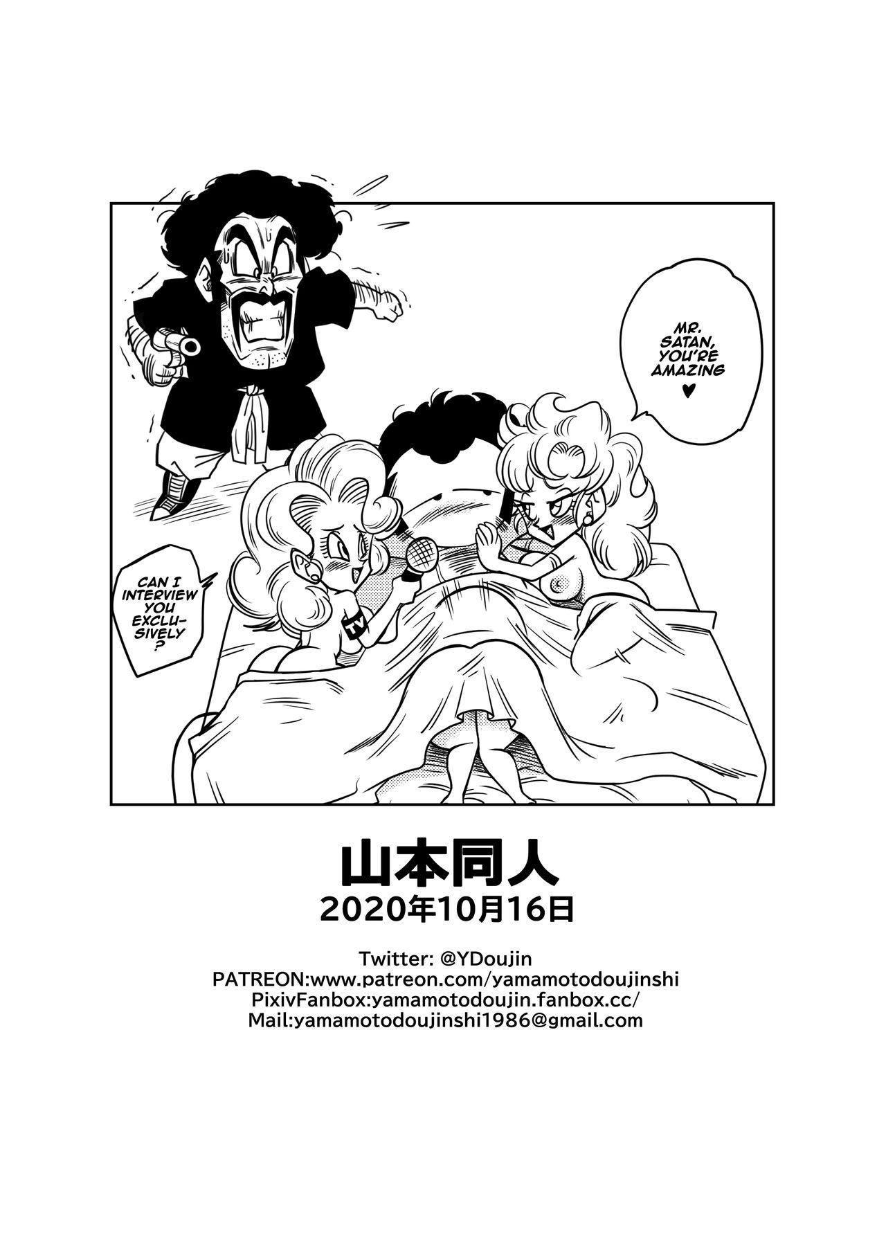 Mister Satan no Himitsu no Training | Mr. Satan's Secret Training 19