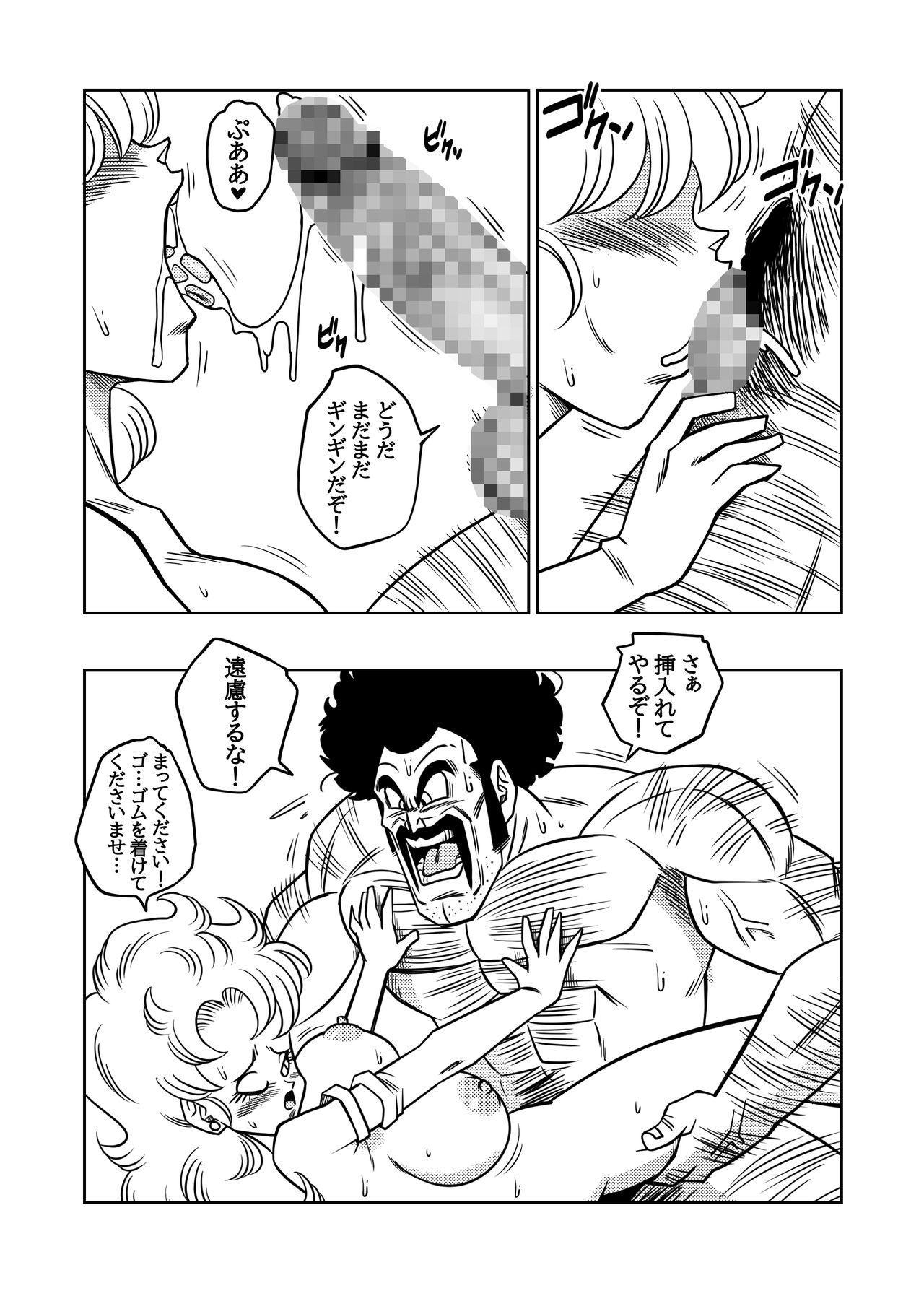 Mister Satan no Himitsu no Training 10