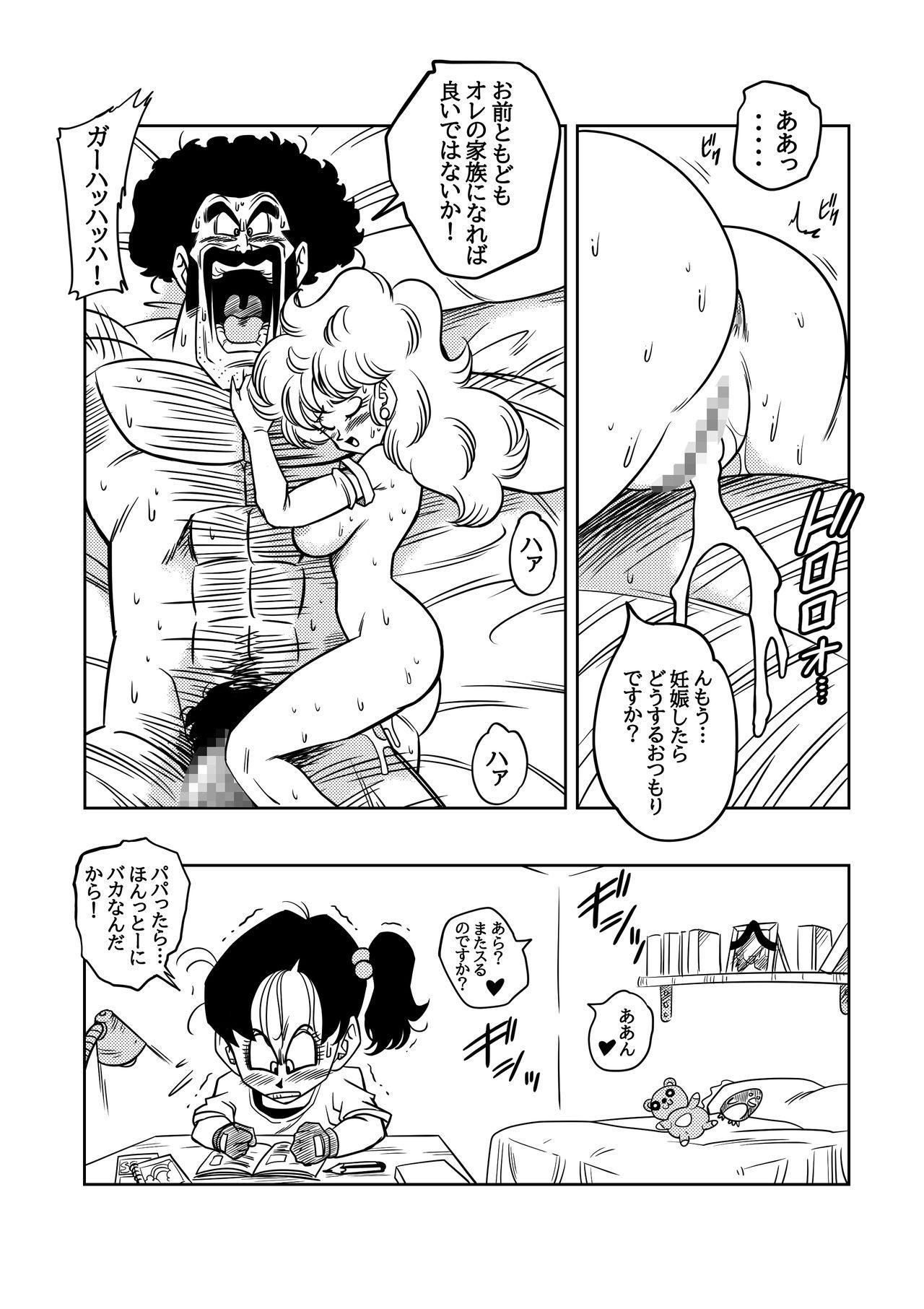 Mister Satan no Himitsu no Training 18