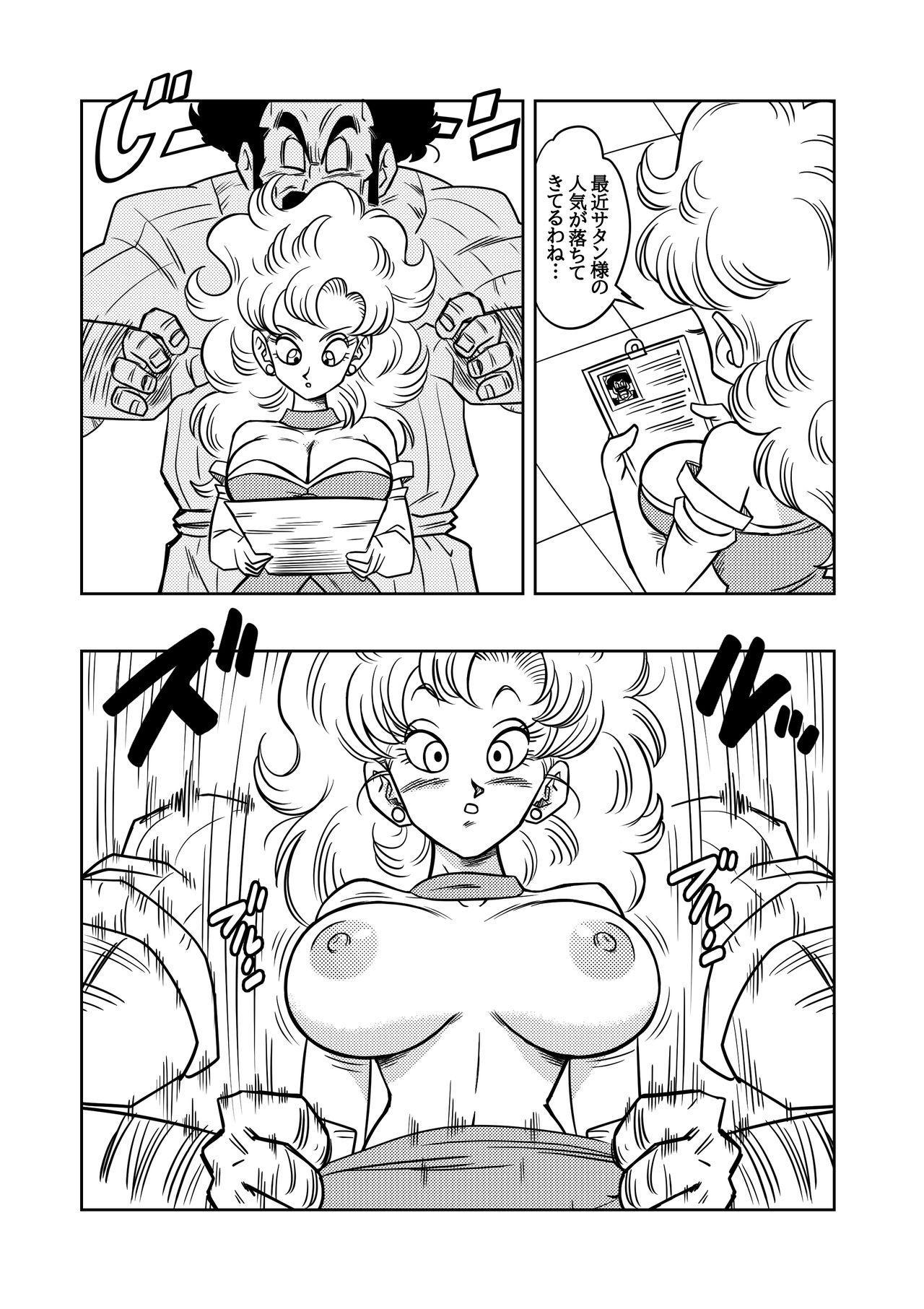 Mister Satan no Himitsu no Training 4