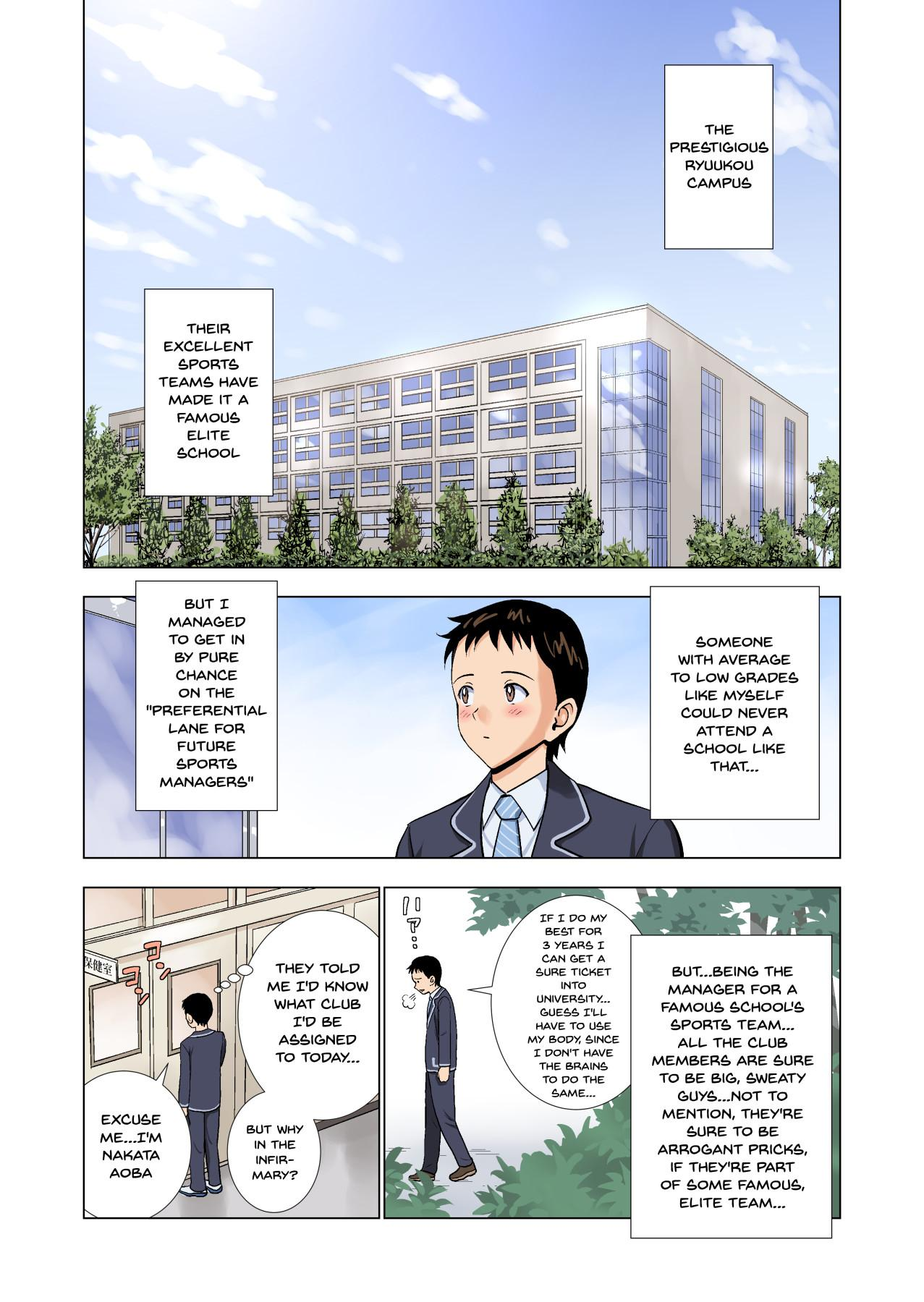Meimon Onna Manebu Monogatari | The Story of Being a Manager of This Rich Girl's Club 1