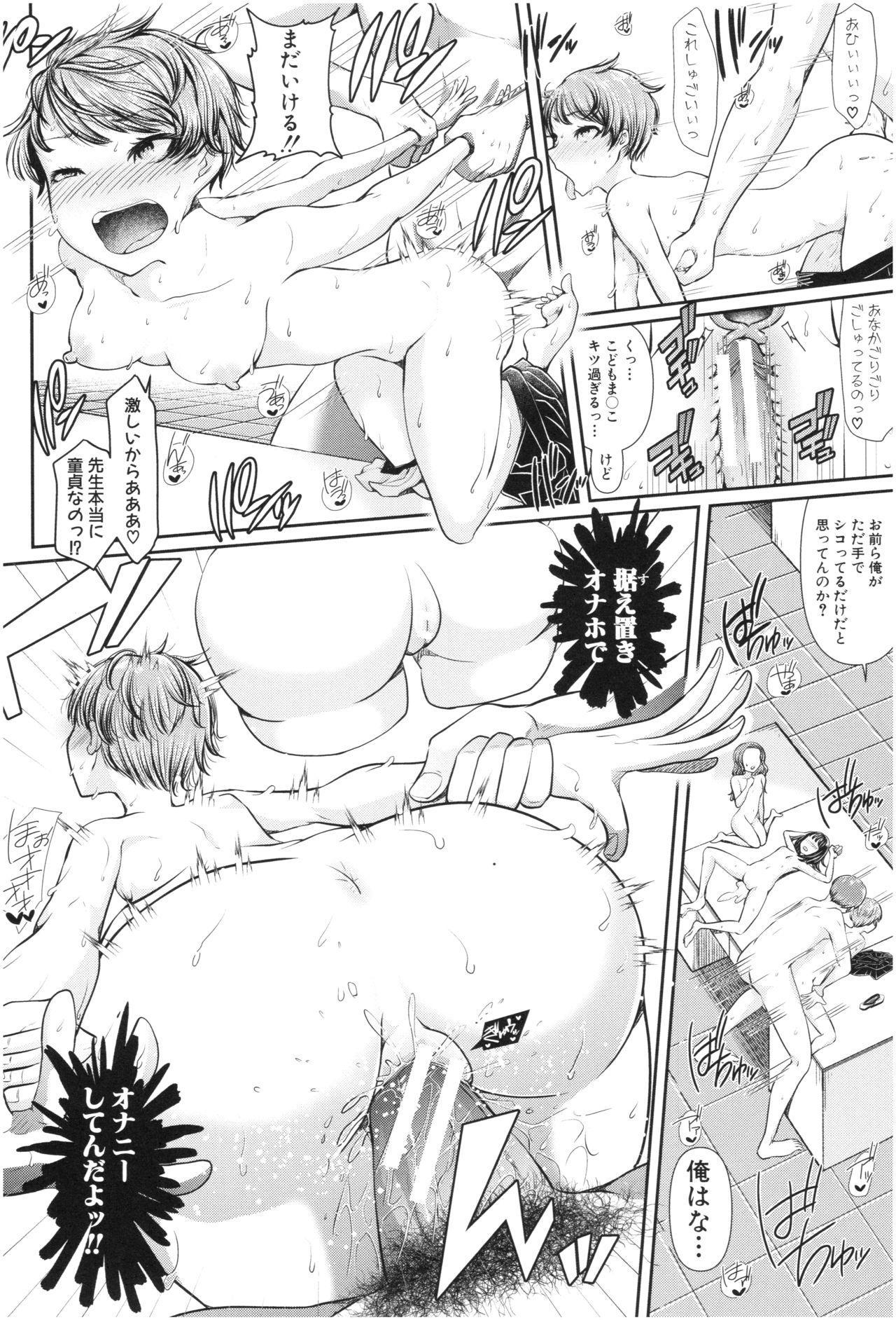 Sannenkan no Aoi Haru 20