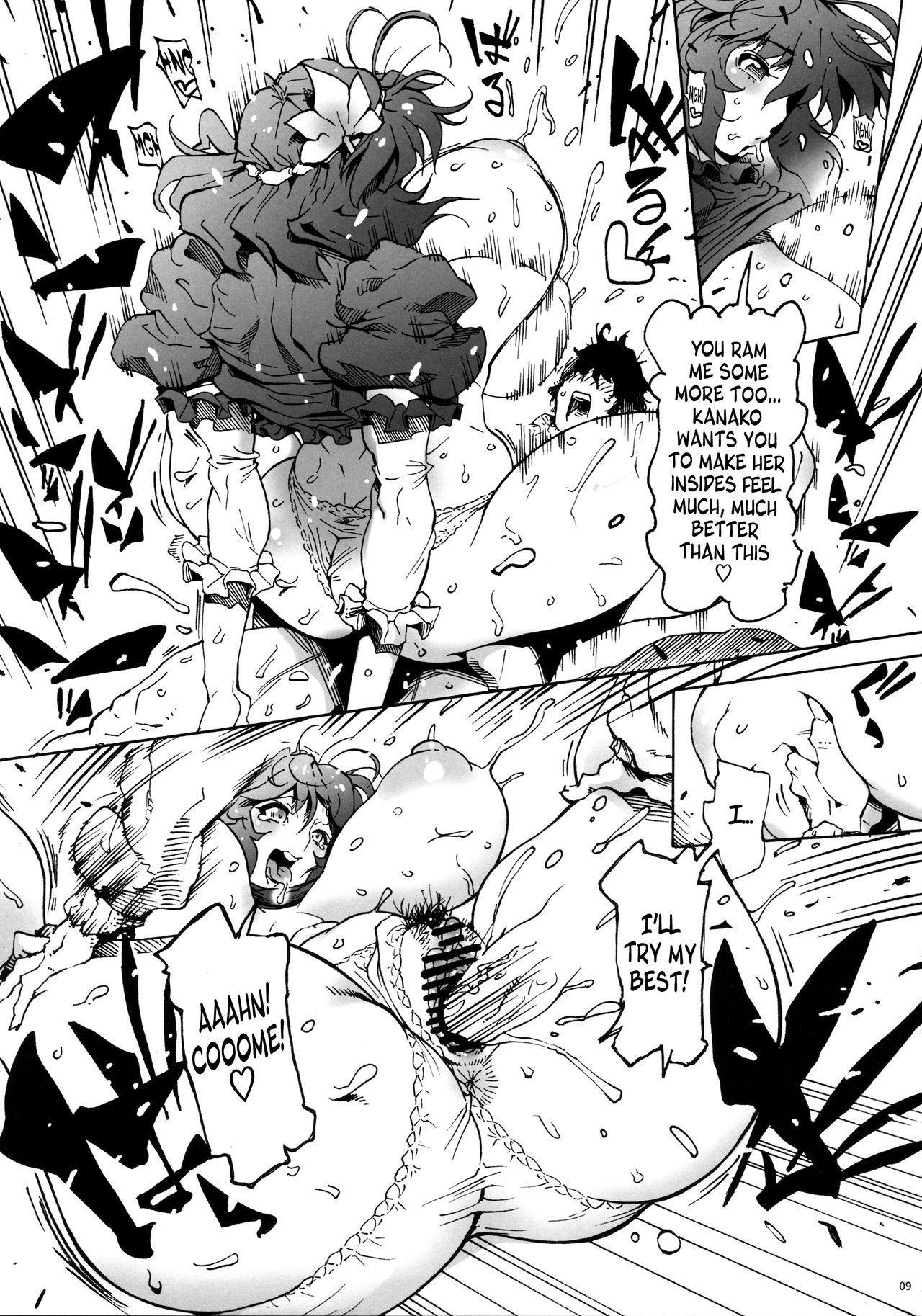 (Reitaisai 14) [Kocho Kocho Koukou (Bonten)] Kanako-sama wa Amaetai! | Kanako-sama wants to be spoiled! (Touhou Project) [English] [Pedy] 9