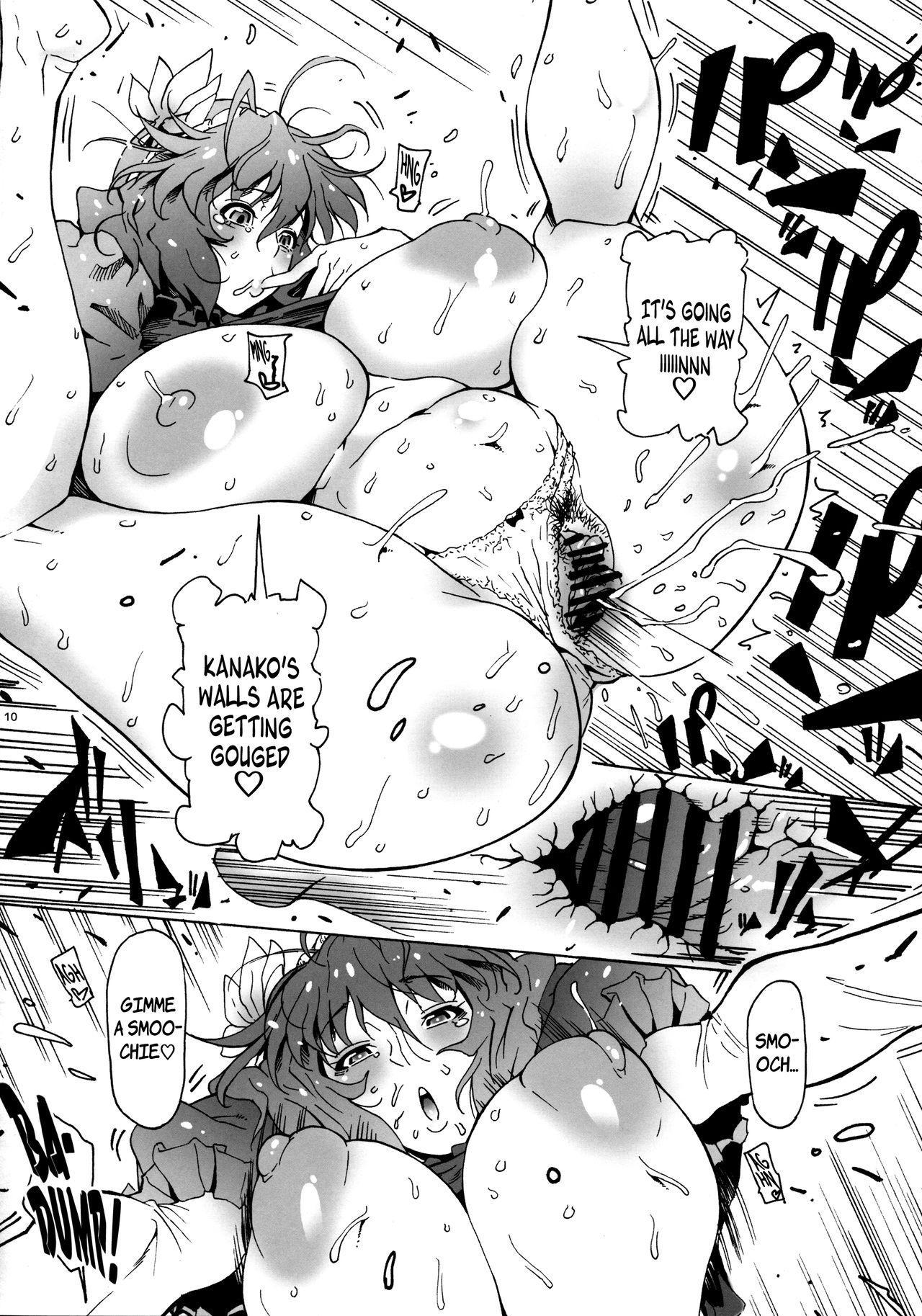 (Reitaisai 14) [Kocho Kocho Koukou (Bonten)] Kanako-sama wa Amaetai! | Kanako-sama wants to be spoiled! (Touhou Project) [English] [Pedy] 10