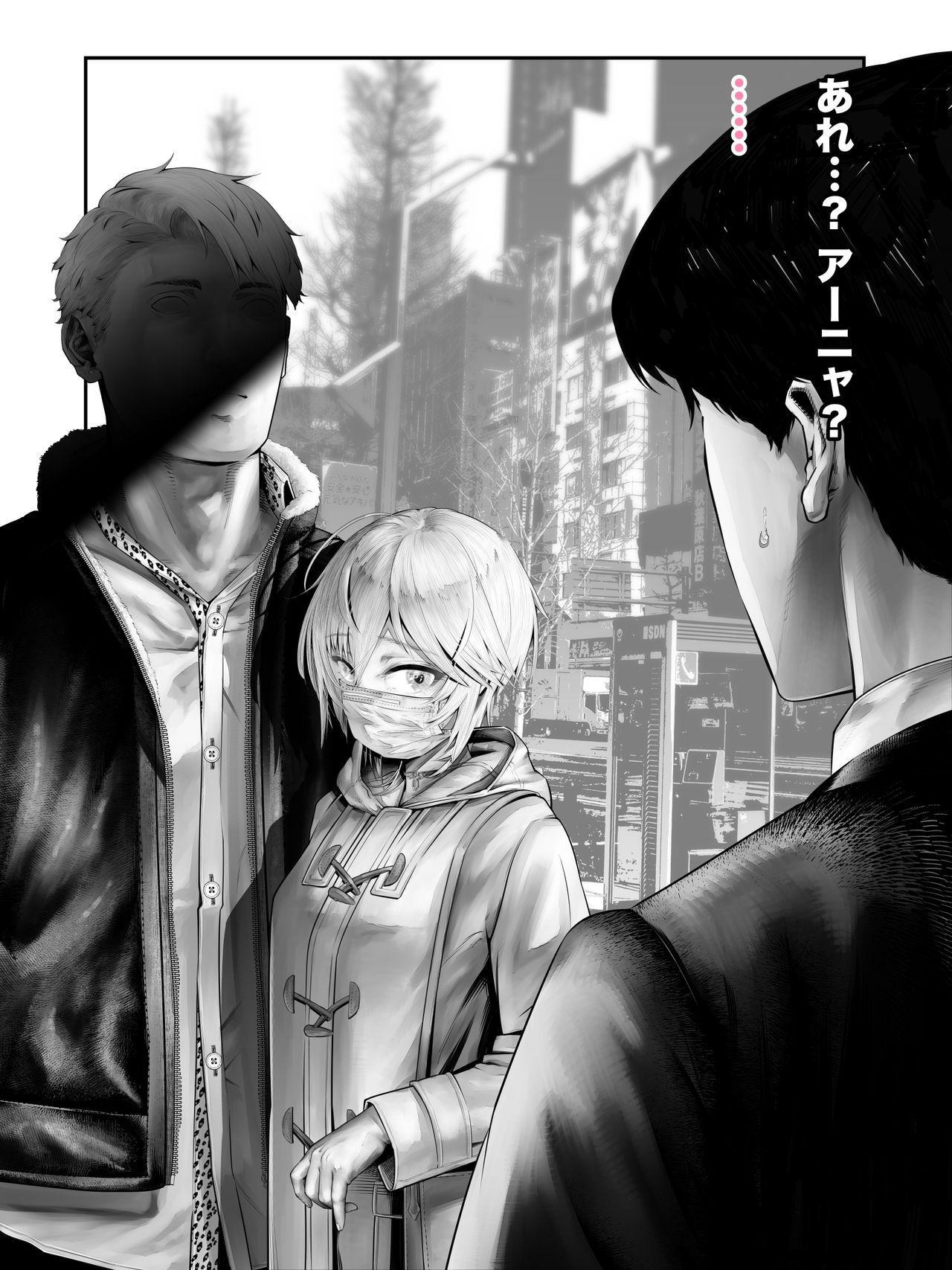 Kanzenba/P 「Sochira no kata wa…?」?「Chissu, ore otoutosu」 10