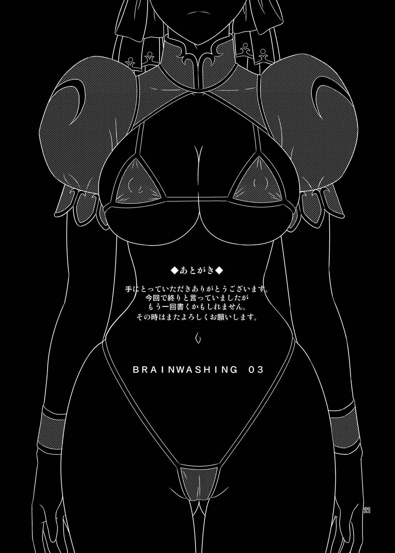 Brainwashing 03 20