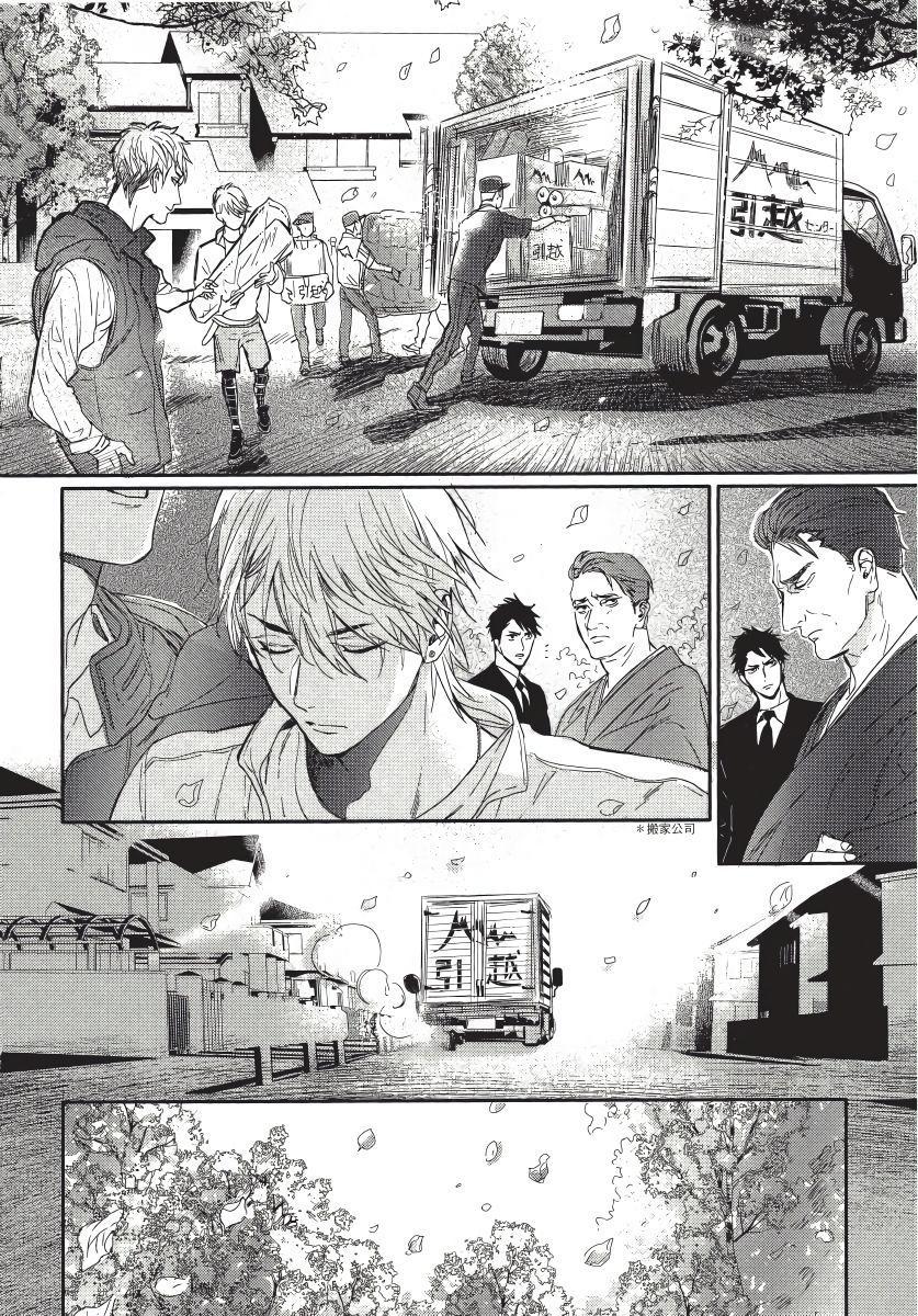 Renai Fuyuki Todoki   马虎的恋爱 Ch. 01-05 127