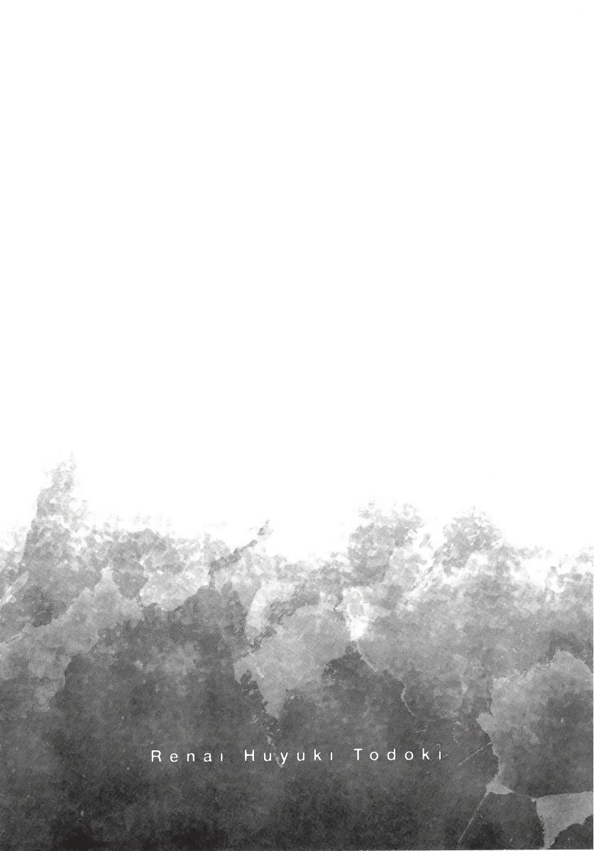 Renai Fuyuki Todoki   马虎的恋爱 Ch. 01-05 141
