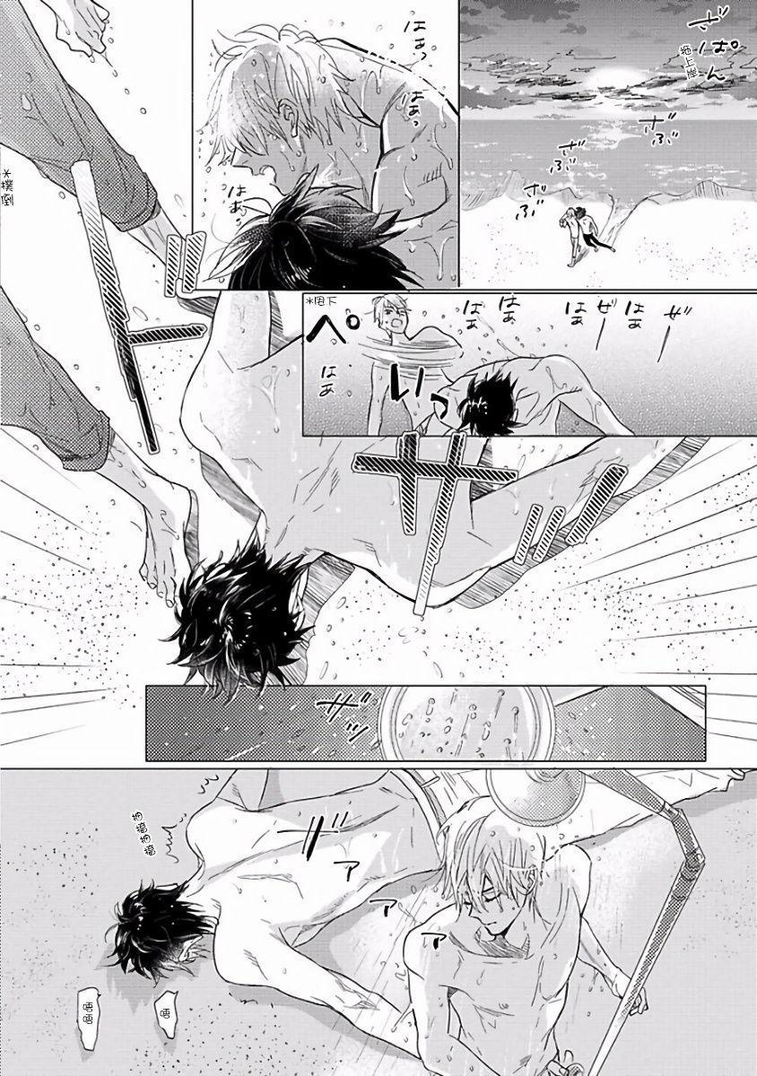 Renai Fuyuki Todoki   马虎的恋爱 Ch. 01-05 25