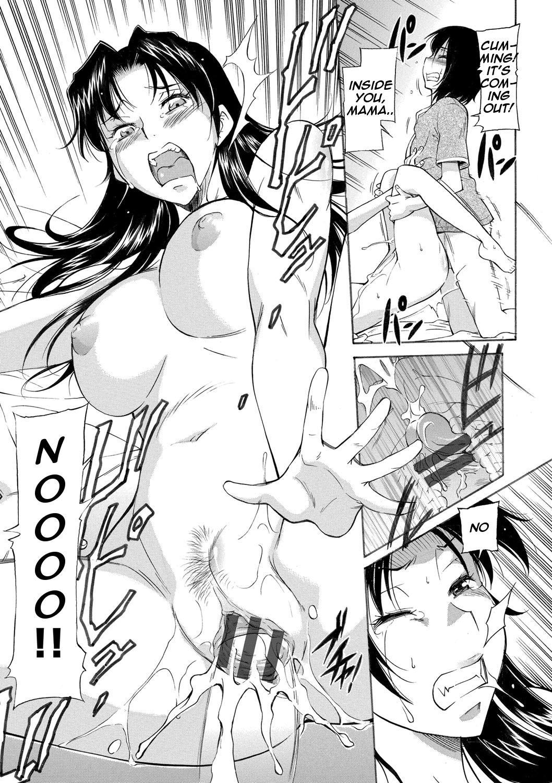 Mama wa Boku no Mono   Mom is Mine 18