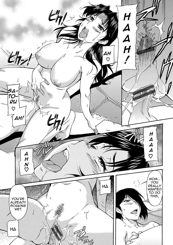 Mama wa Boku no Mono   Mom is Mine 52