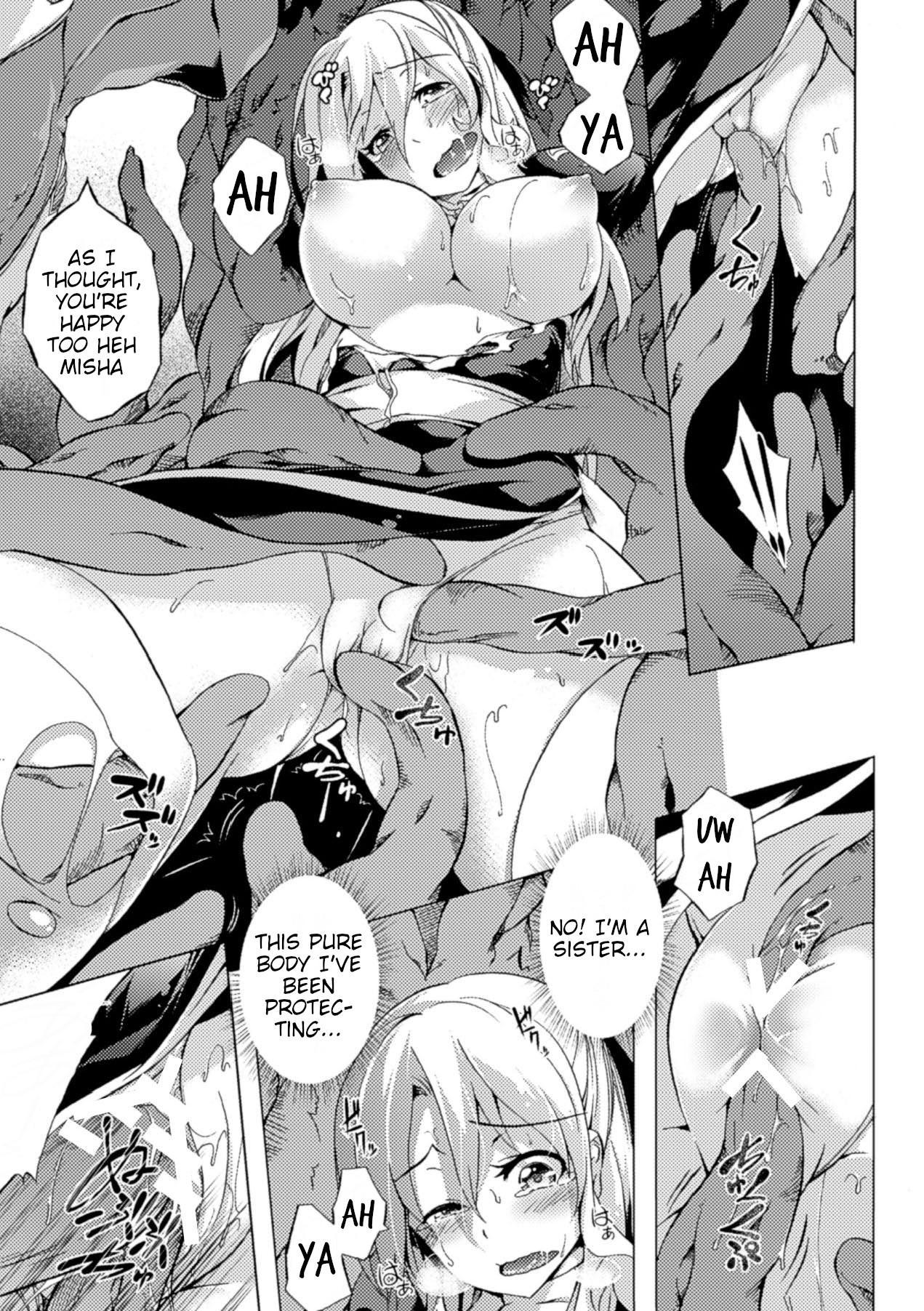 Mori ni Shizumu Seija 10
