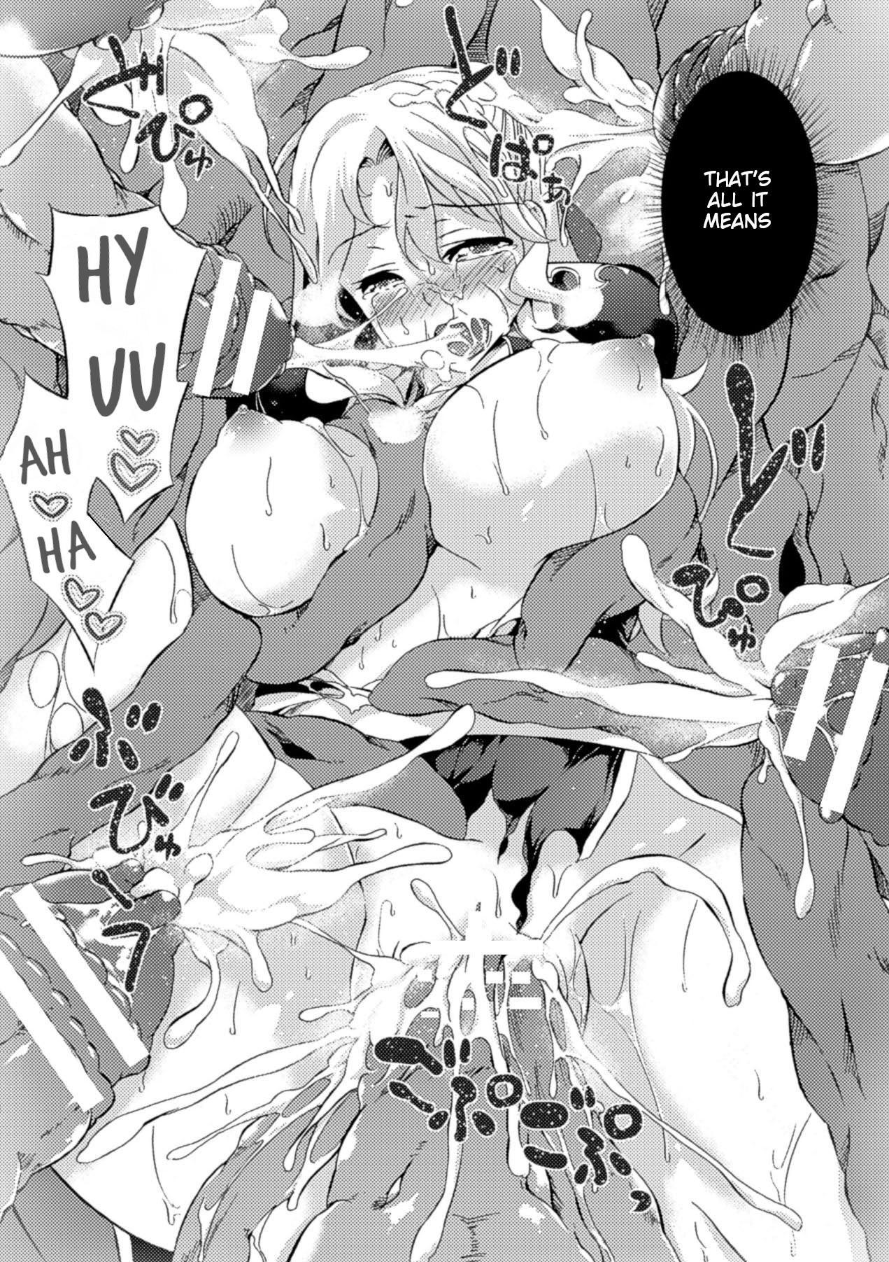 Mori ni Shizumu Seija 22