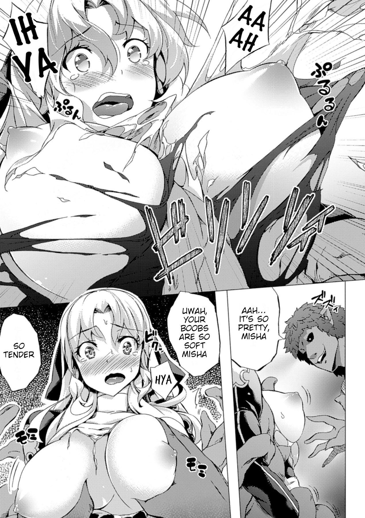 Mori ni Shizumu Seija 8