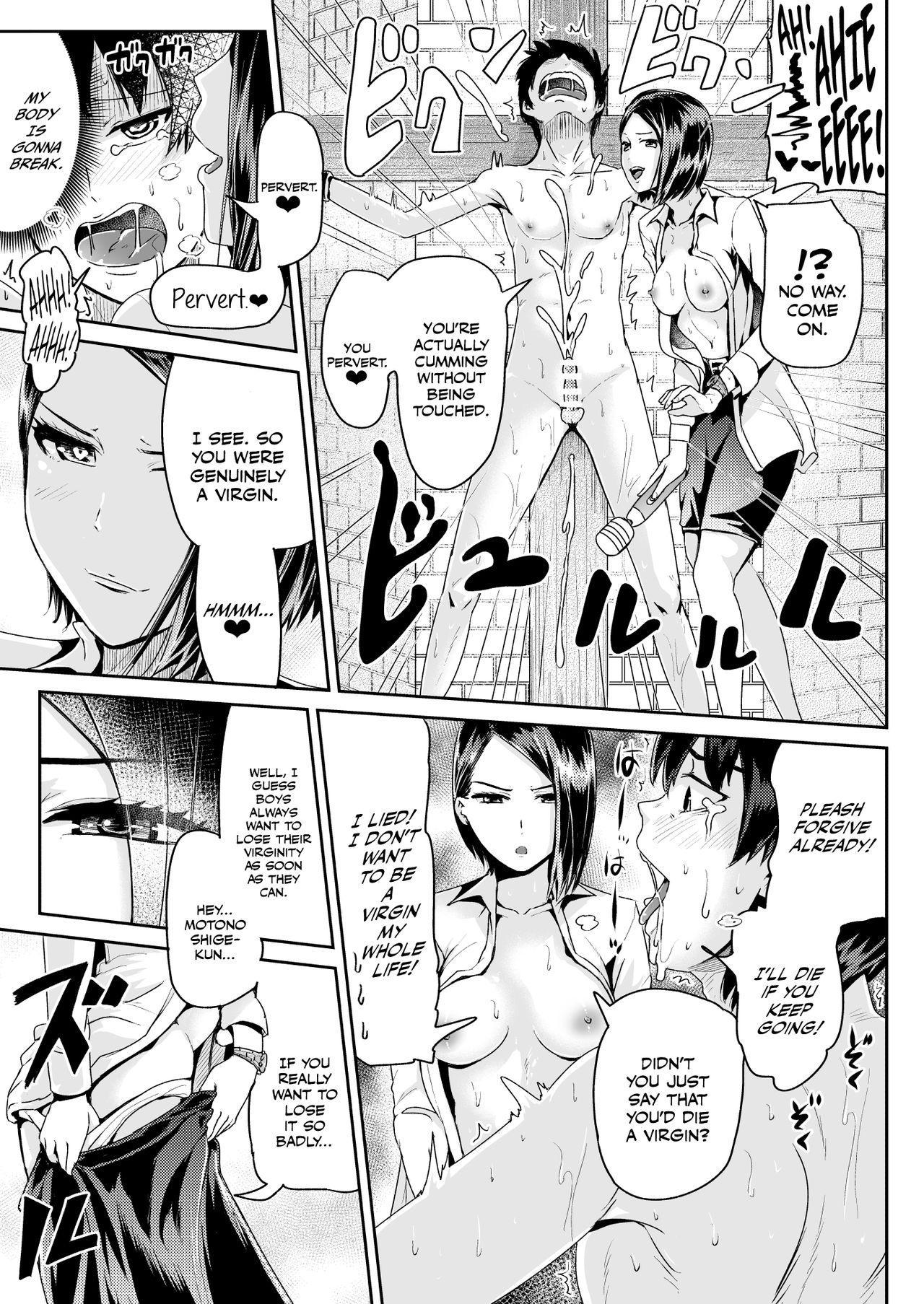 Doutei no Ore o Yuuwaku suru Ecchi na Joshi-tachi!? 10   Perverted Girls are Seducing Me, a Virgin Boy!? 10 9