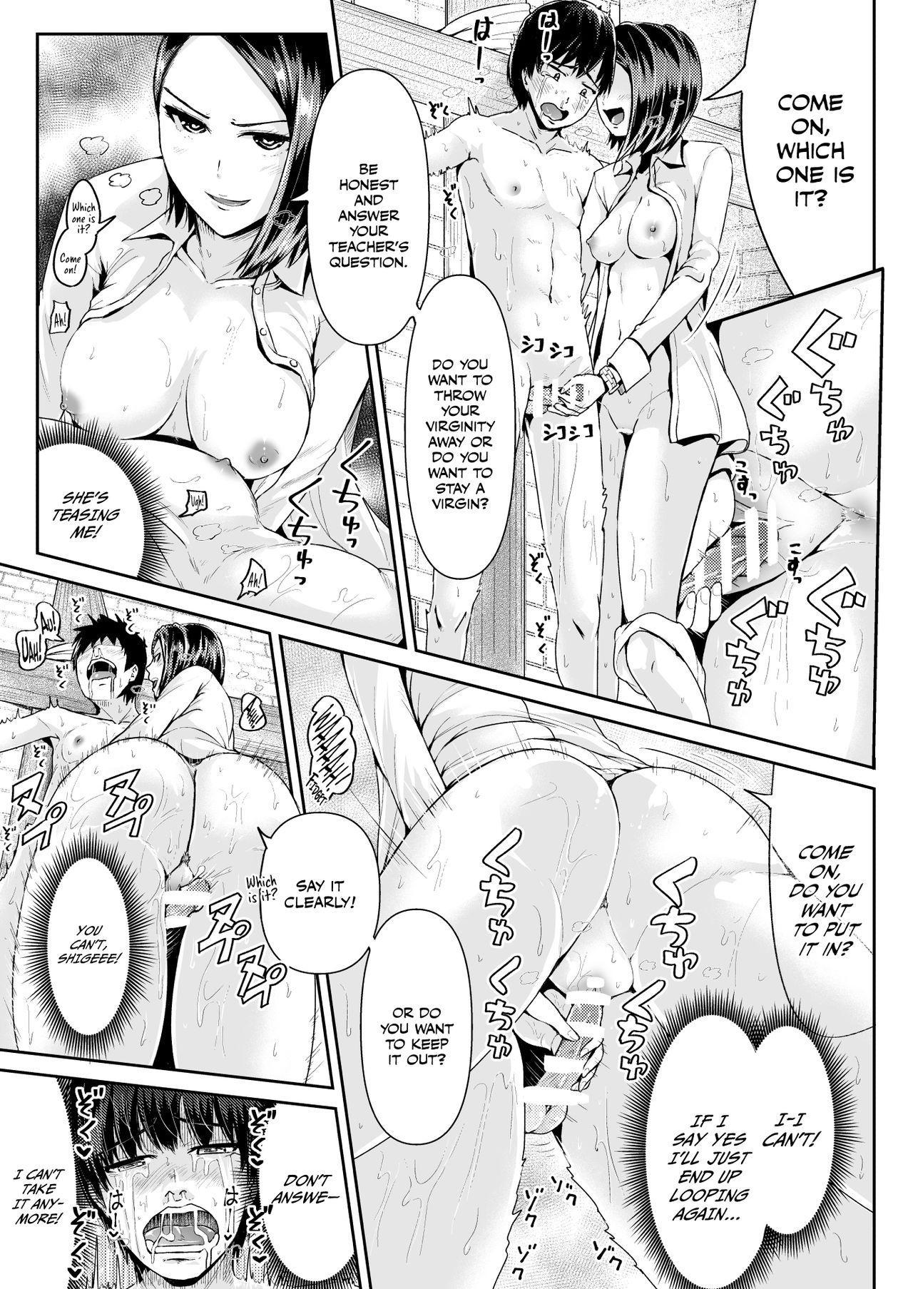 Doutei no Ore o Yuuwaku suru Ecchi na Joshi-tachi!? 10   Perverted Girls are Seducing Me, a Virgin Boy!? 10 11