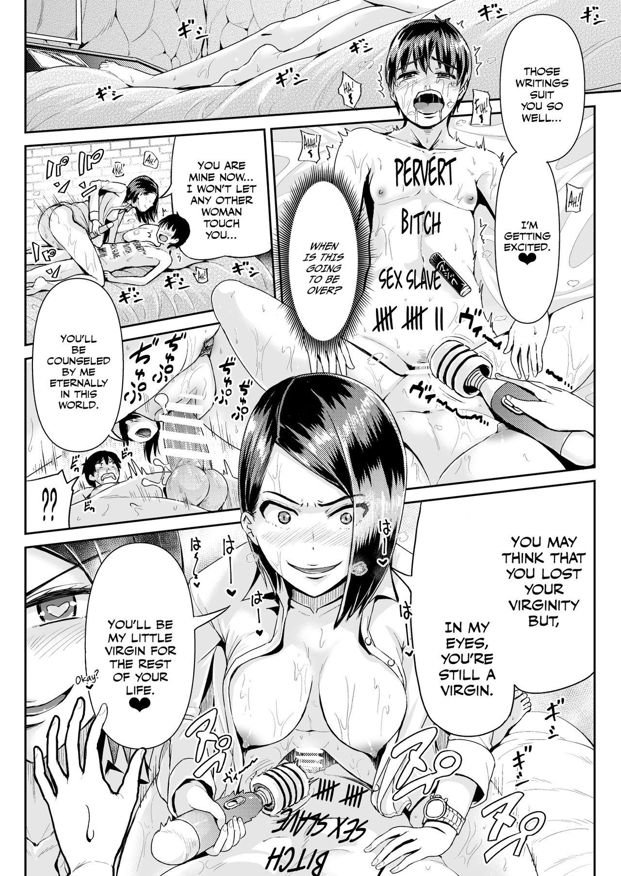 Doutei no Ore o Yuuwaku suru Ecchi na Joshi-tachi!? 10   Perverted Girls are Seducing Me, a Virgin Boy!? 10 16