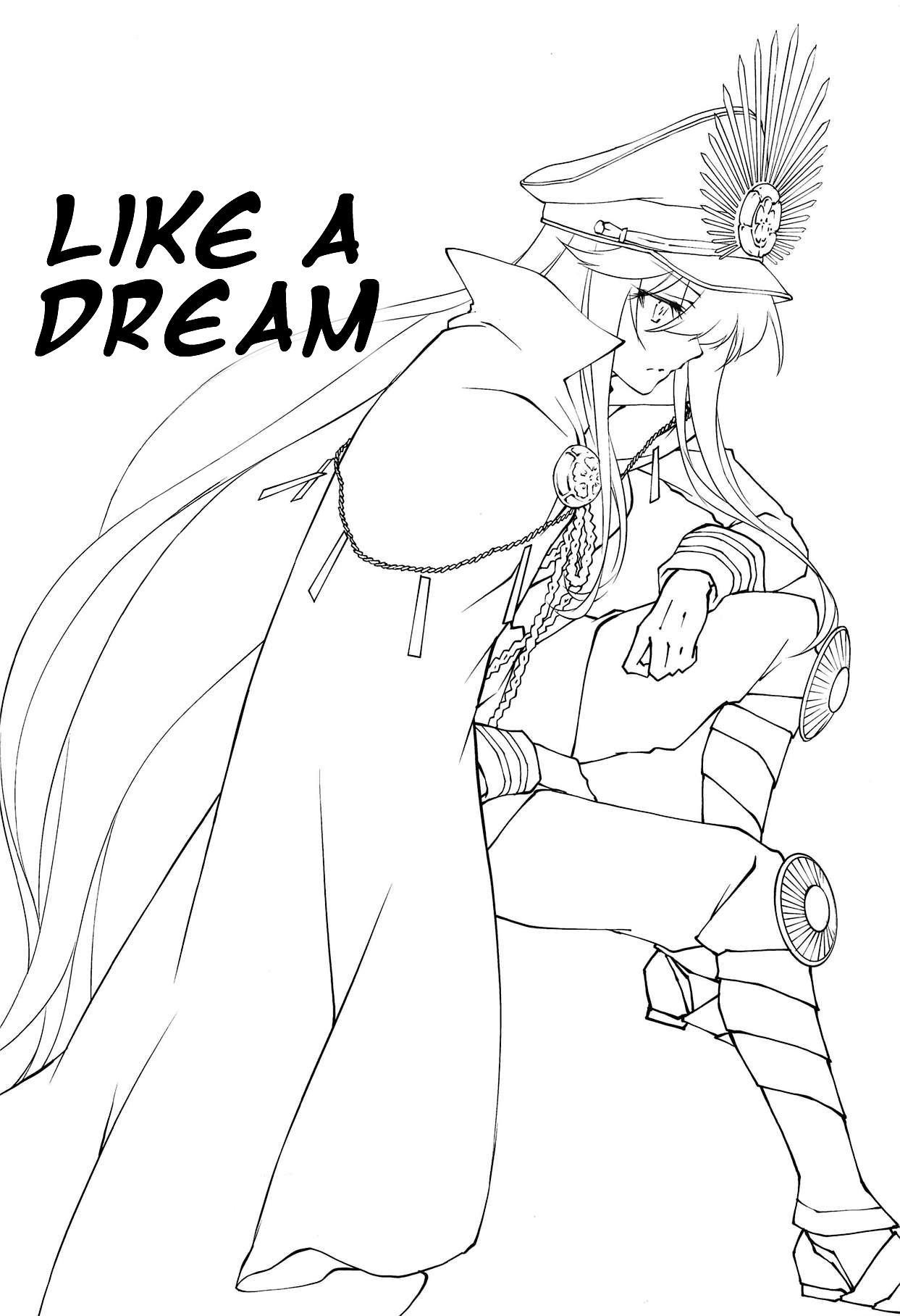 Like a Dream | Mugen no Gotoku 2