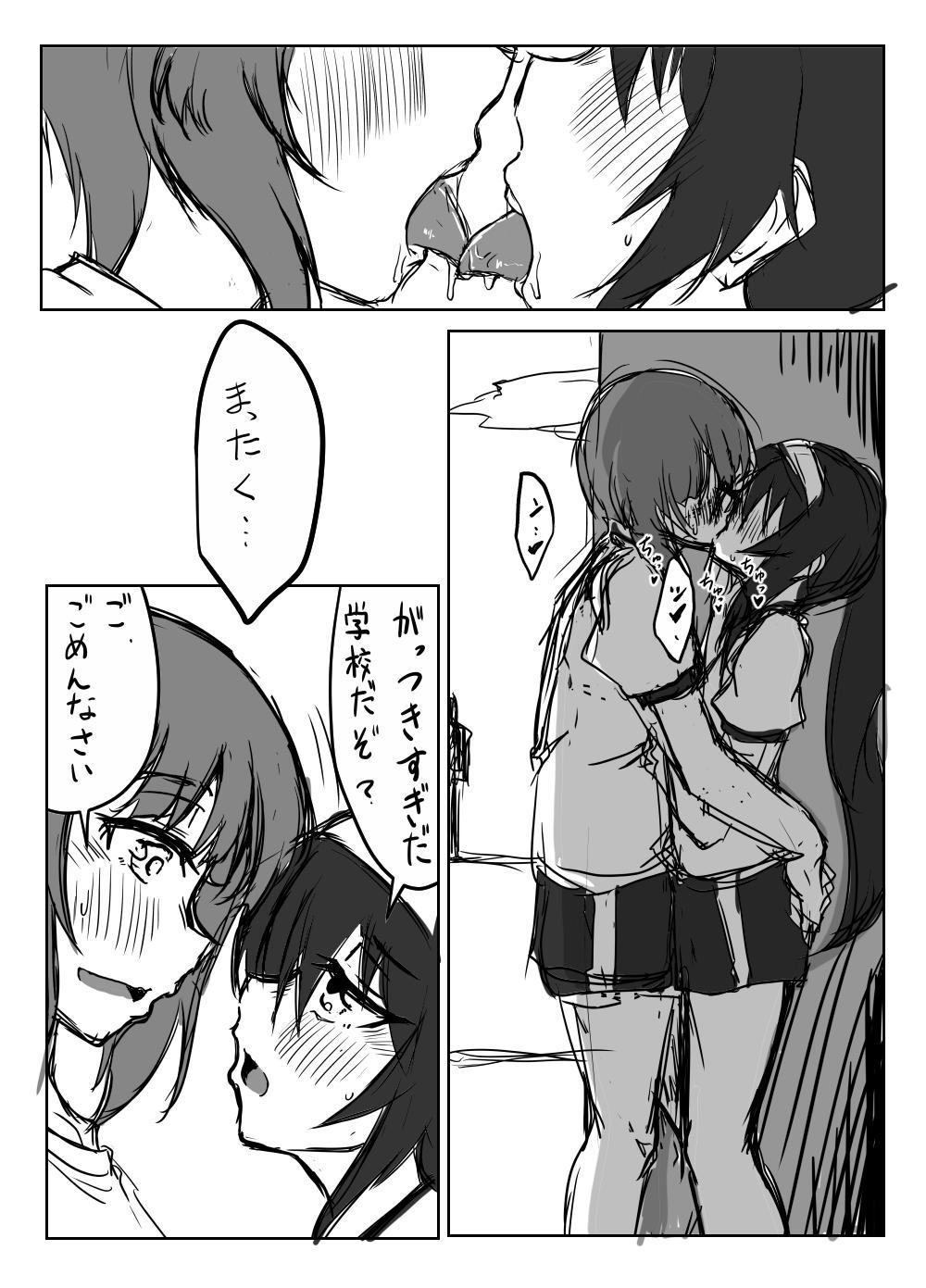 Nishizumi-san wa Sukebe da na 2 2