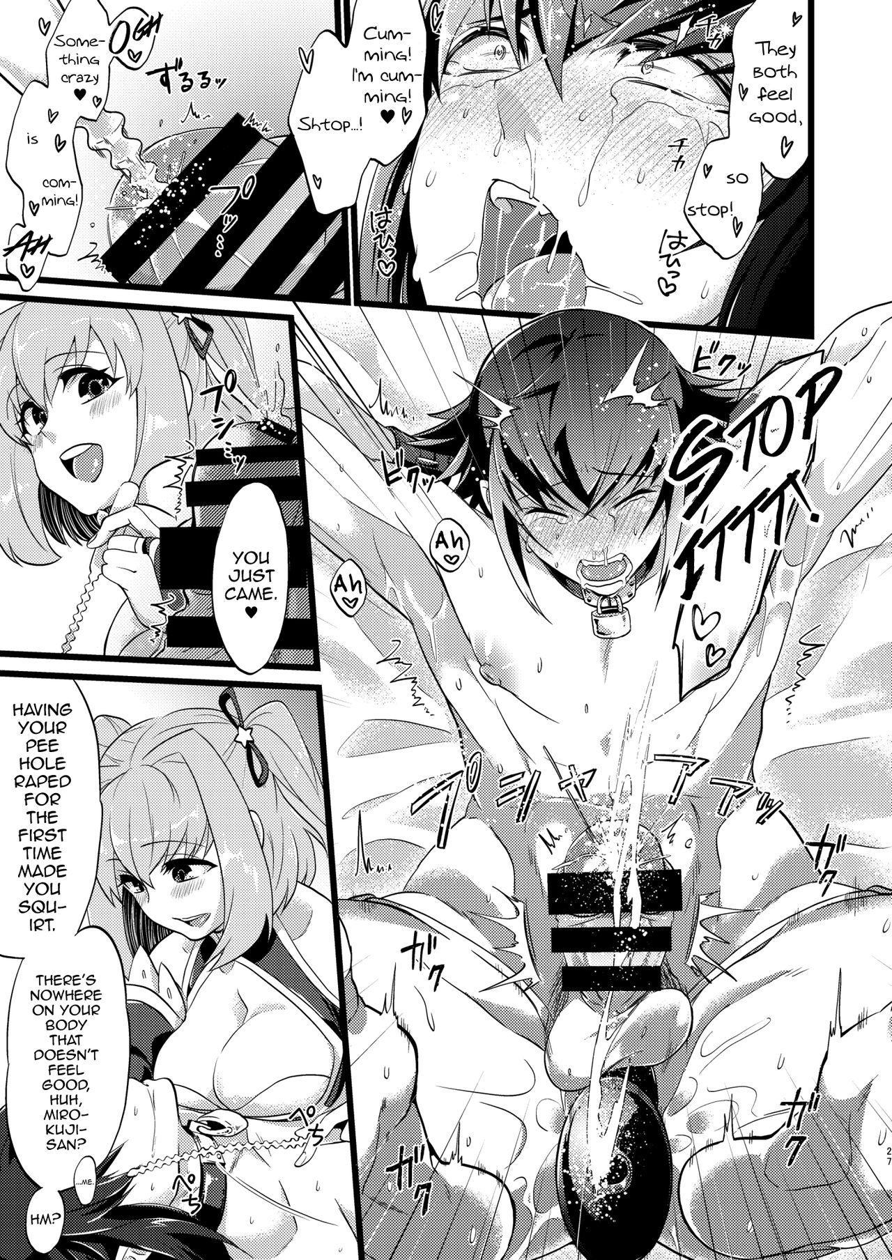 Shounin Itadakimashita 3 28