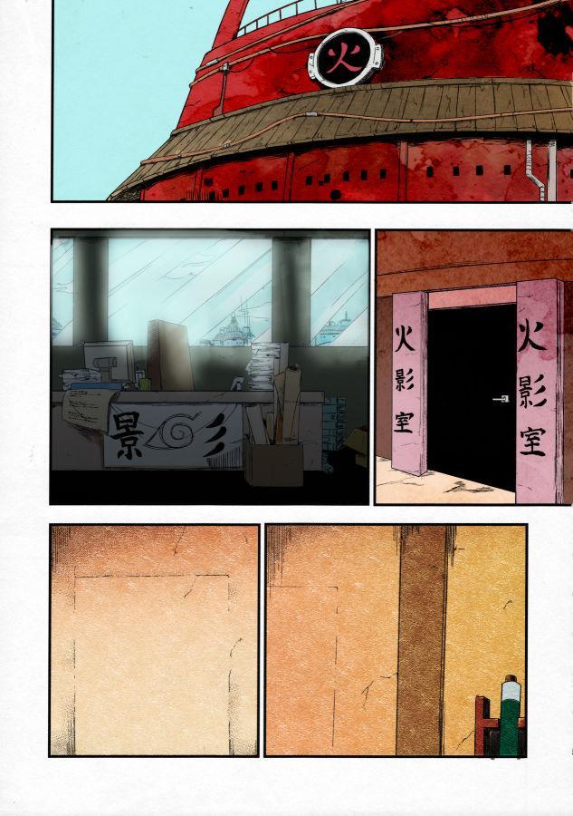 Karakishi Youhei-dan Compilation 549