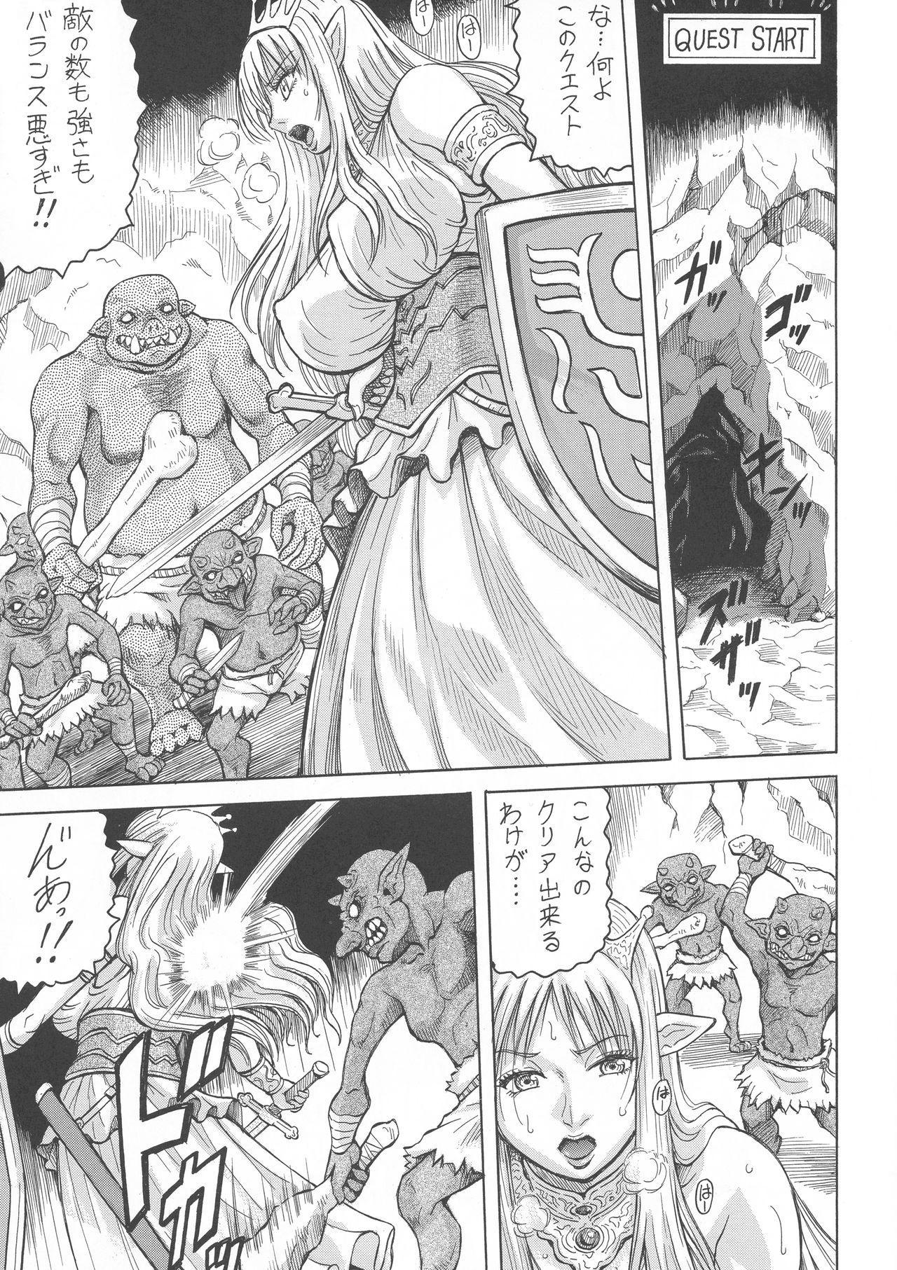 Game de Ecchi na Elf Seikatsu 4