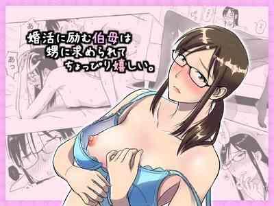 Konkatsu ni Hagemu Oba wa Oi ni Motomerarete Choppiri Ureshii. 0