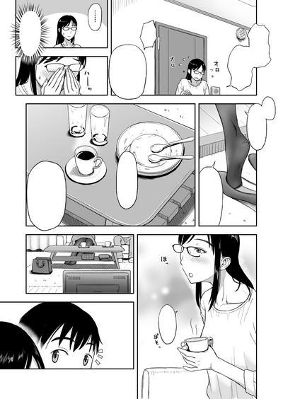 Konkatsu ni Hagemu Oba wa Oi ni Motomerarete Choppiri Ureshii. 4