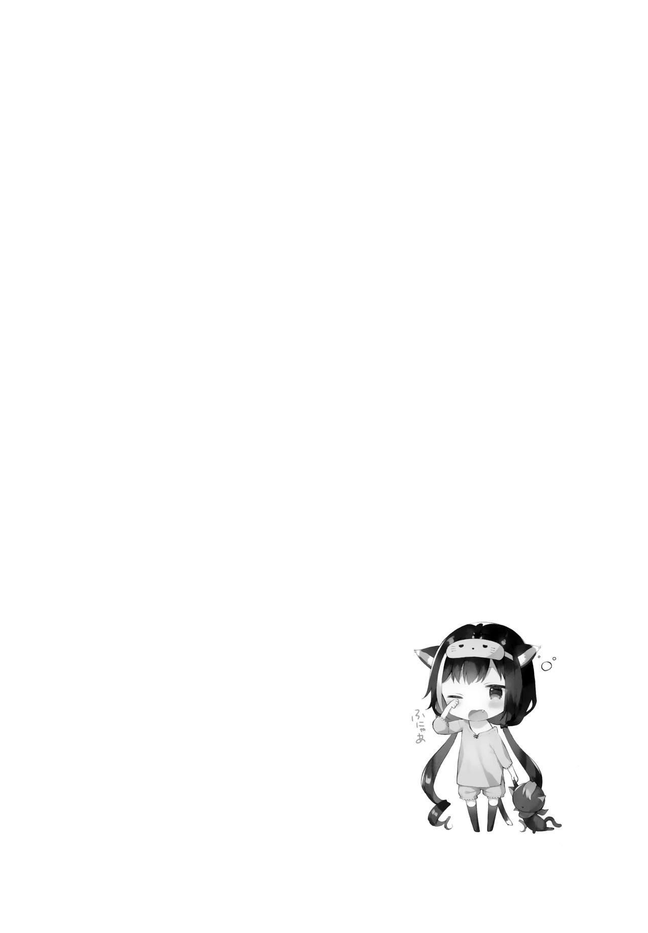 Kyaru-chan to Densetsu no Maken! 3