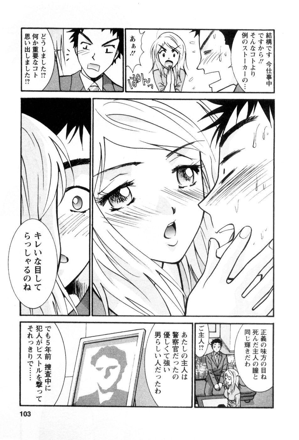Ai no Katachi - Various Love 101