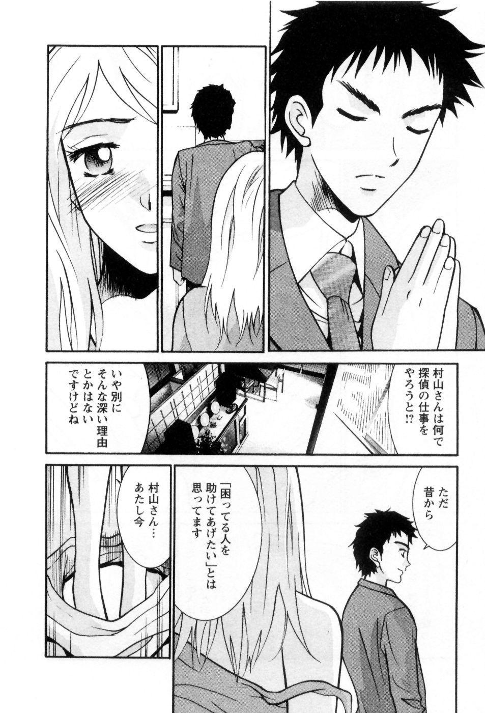 Ai no Katachi - Various Love 102
